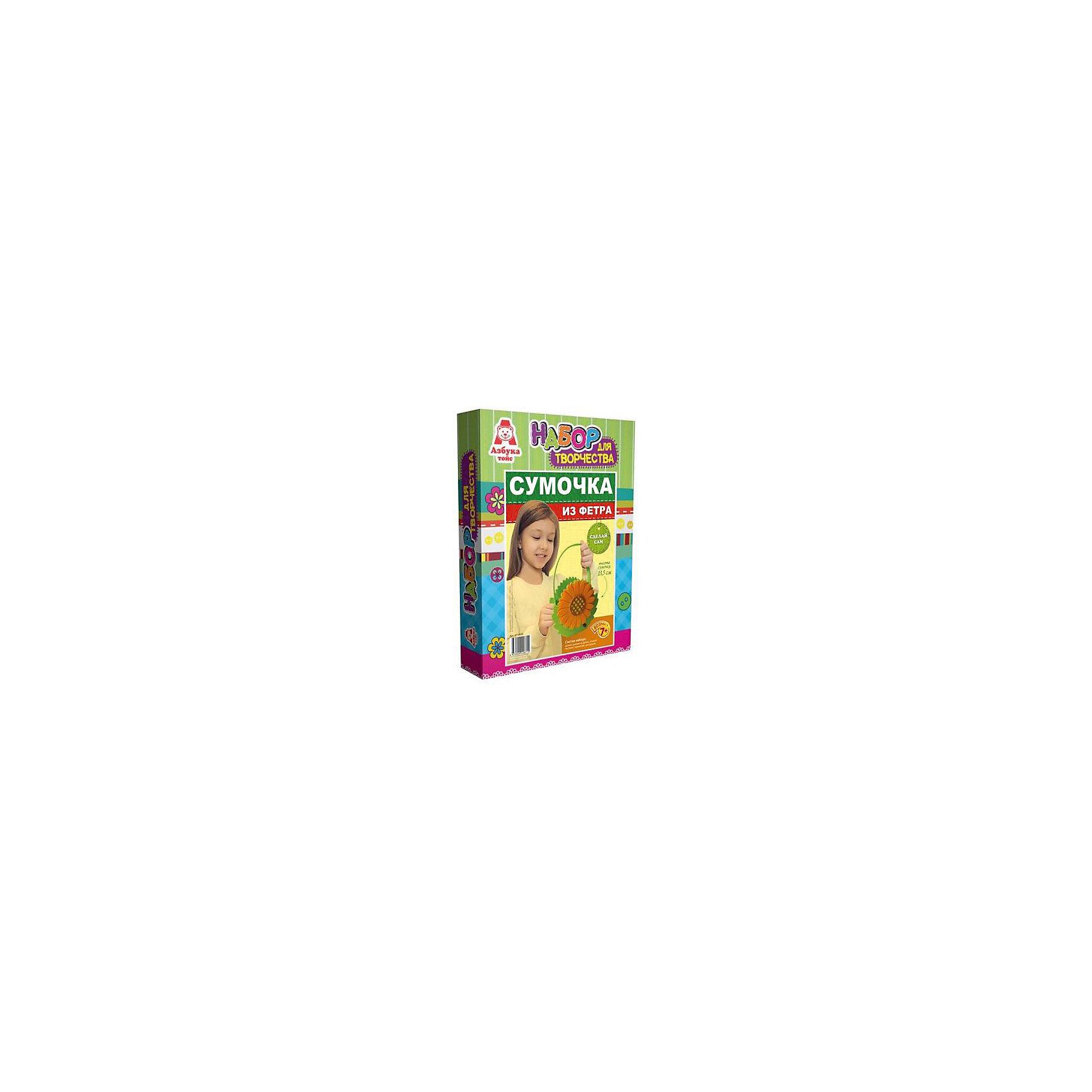 Сумочка из фетра ПодсолнухРукоделие<br>Сумочка из фетра Подсолнух, Азбука Тойс.<br><br>Характеристики:<br><br>• готовая сумочка прекрасно сохраняет форму<br>• легко изготовить<br>• яркие материалы<br>• высота сумочки: 13,5 см<br>• в комплекте: детали из фетра, термоклей, клеевой пистолет<br>• размер упаковки: 28х5х21 см<br>• вес: 178 грамм<br><br>Яркая сумочка из фетра от торговой марки Азбука Тойс станет прекрасным дополнением к образу маленькой модницы. С помощью набора Подсолнух девочка сможет создать стильную сумочку самостоятельно. Для этого достаточно лишь соединить детали из фетра при помощи клеевого пистолета и термоклея. Готовая сумка подойдет для хранения небольших предметов или косметики. А яркий дизайн сумочки в виде цветка всегда будет радовать маленькую леди!<br><br>Сумочка из фетра Подсолнух, Азбука Тойс вы можете купить в нашем интернет-магазине.<br><br>Ширина мм: 210<br>Глубина мм: 50<br>Высота мм: 280<br>Вес г: 178<br>Возраст от месяцев: 84<br>Возраст до месяцев: 144<br>Пол: Женский<br>Возраст: Детский<br>SKU: 5062982