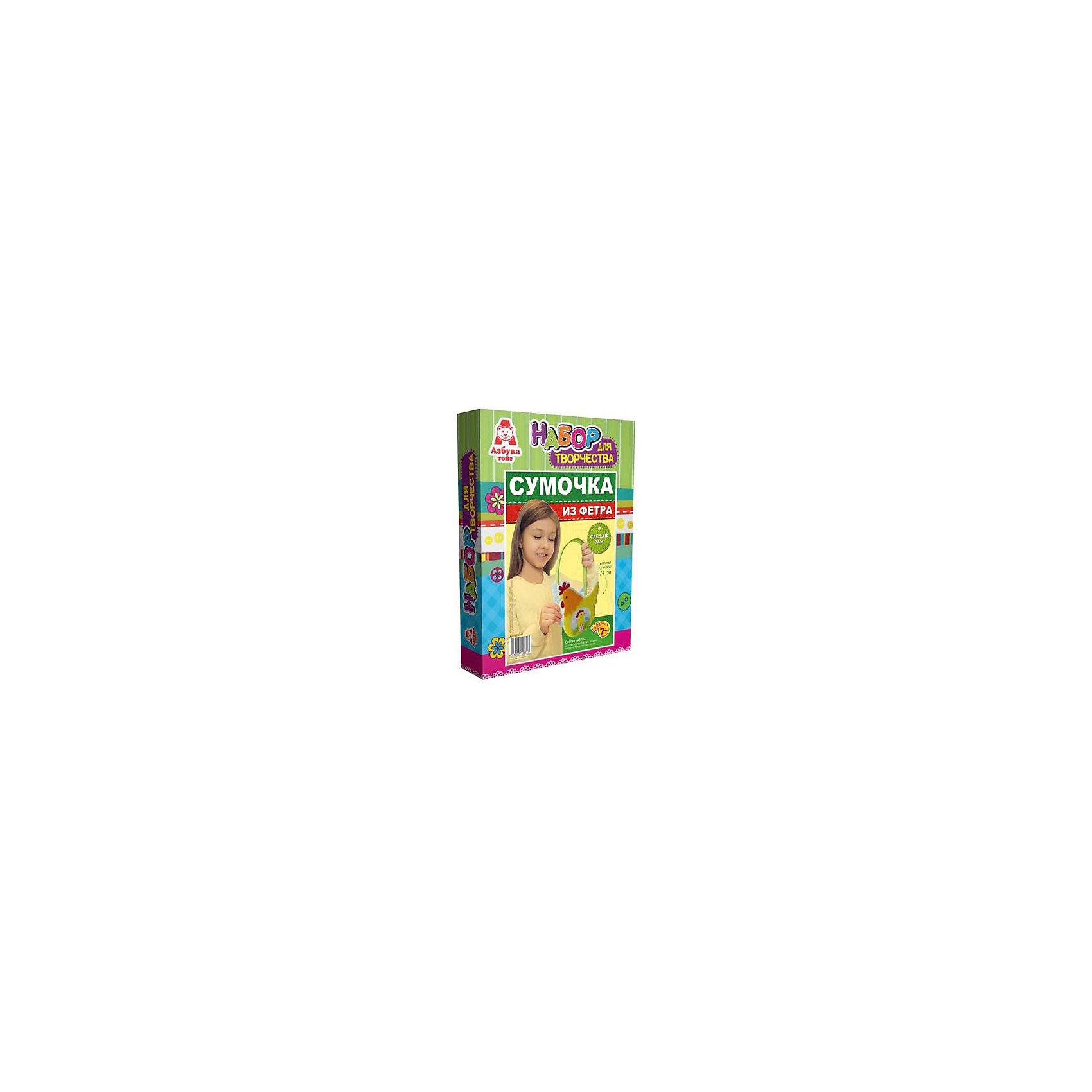 Сумочка из фетра Курочка с цыпленкомСумочка из фетра Курочка и цыпленок, Азбука Тойс.<br><br>Характеристики:<br><br>• готовая сумочка прекрасно сохраняет форму<br>• легко изготовить<br>• яркие материалы<br>• высота сумочки: 14 см<br>• в комплекте: детали из фетра, термоклей, клеевой пистолет<br>• размер упаковки: 28х5х21 см<br>• вес: 178 грамм<br><br>Набор Курочка и цыпленок содержит всё необходимое для создания стильной фетровой сумки. Чтобы сделать сумочку, нужно соединить детали из фетра с помощью клеевого пистолета. Готовая сумочка имеет ручки, что делает ее очень удобной и подходящей для хранения различных предметов. Яркая сумочка порадует каждую начинающую модницу!<br><br>Сумочку из фетра Курочка и цыпленок, Азбука Тойс вы можете купить в нашем интернет-магазине.<br><br>Ширина мм: 210<br>Глубина мм: 50<br>Высота мм: 280<br>Вес г: 178<br>Возраст от месяцев: 84<br>Возраст до месяцев: 144<br>Пол: Женский<br>Возраст: Детский<br>SKU: 5062983
