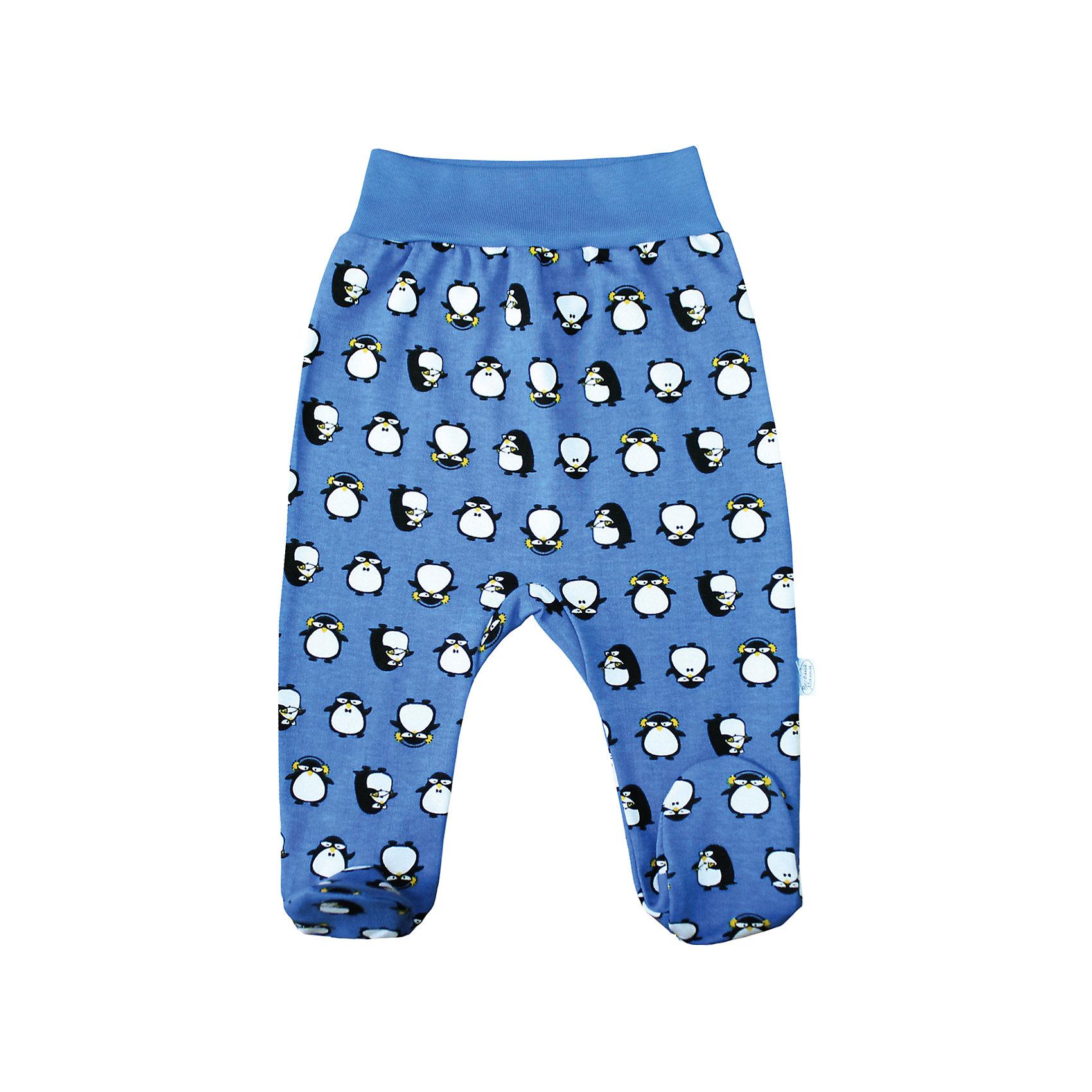 Ползунки для мальчика Веселый малышПолзунки и штанишки<br>Ползунки короткие с широкой резинкой из интерлока (пенье).<br>Состав:<br>100% Хлопок<br><br>Ширина мм: 157<br>Глубина мм: 13<br>Высота мм: 119<br>Вес г: 200<br>Цвет: голубой<br>Возраст от месяцев: 2<br>Возраст до месяцев: 5<br>Пол: Мужской<br>Возраст: Детский<br>Размер: 62,68,74<br>SKU: 5063200