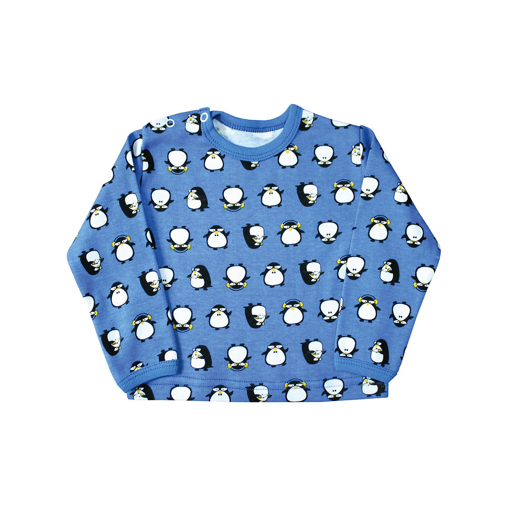 Футболка с длинным рукавом  для мальчика Веселый малышФутболки с длинным рукавом<br>Футболка длин. рукав на кнопках из интерлока (пенье).<br>Состав:<br>100% Хлопок<br><br>Ширина мм: 157<br>Глубина мм: 13<br>Высота мм: 119<br>Вес г: 200<br>Цвет: голубой<br>Возраст от месяцев: 12<br>Возраст до месяцев: 18<br>Пол: Мужской<br>Возраст: Детский<br>Размер: 86,62,68,74,80<br>SKU: 5063432