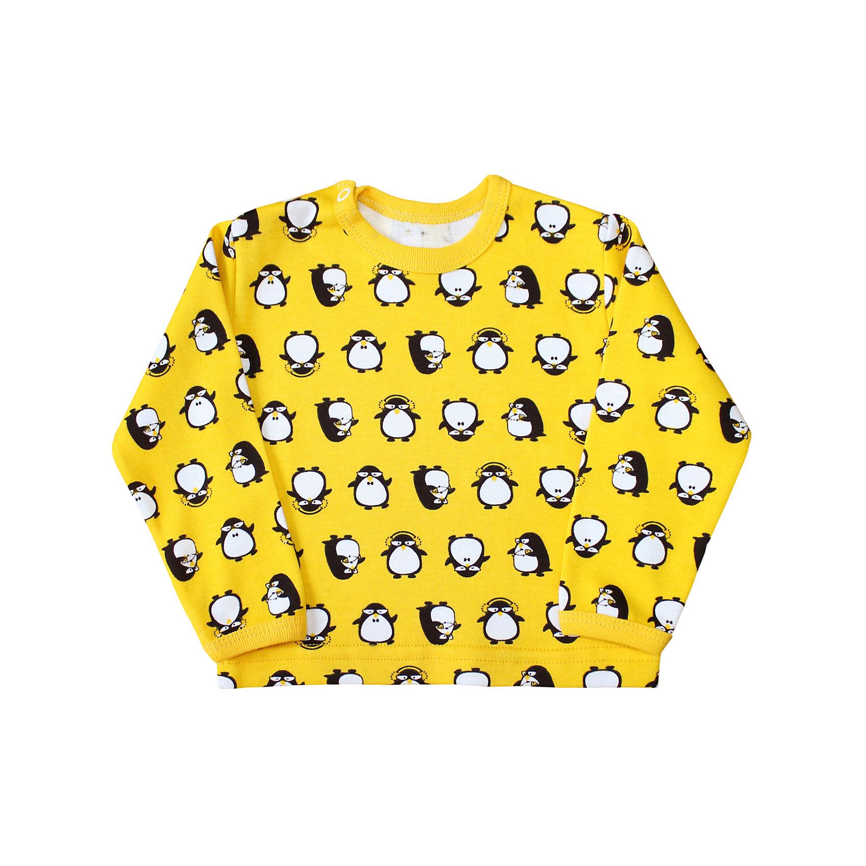 Футболка с длинным рукавом для мальчика Веселый малышФутболки с длинным рукавом<br>Футболка длин. рукав на кнопках из интерлока (пенье).<br>Состав:<br>100% Хлопок<br><br>Ширина мм: 157<br>Глубина мм: 13<br>Высота мм: 119<br>Вес г: 200<br>Цвет: желтый<br>Возраст от месяцев: 2<br>Возраст до месяцев: 5<br>Пол: Мужской<br>Возраст: Детский<br>Размер: 62,86,68,74,80<br>SKU: 5063444