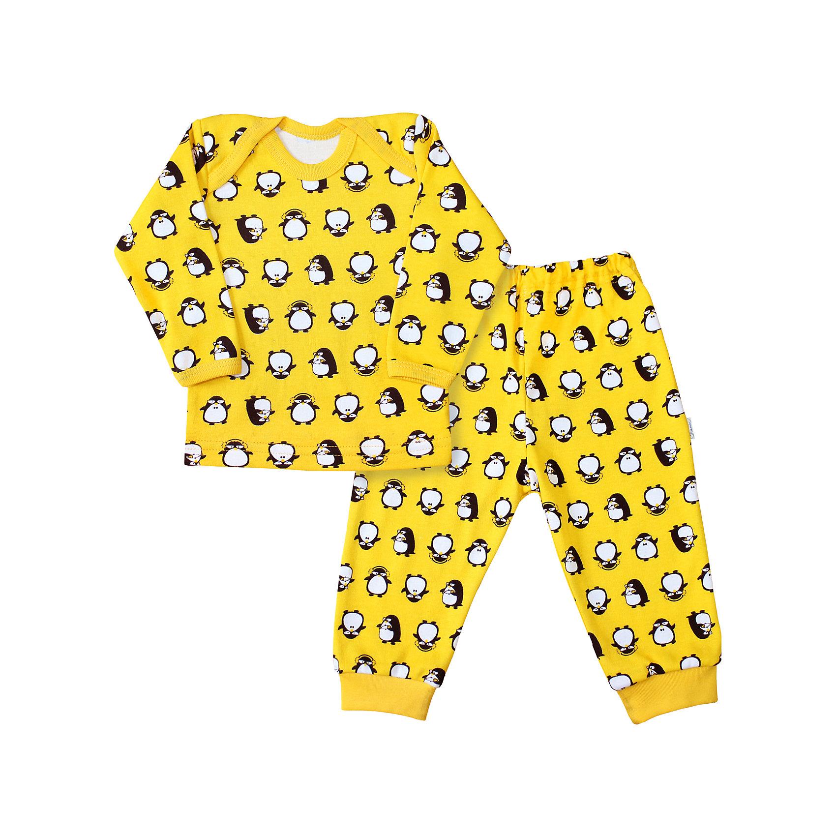 Веселый малыш Пижама для мальчика Веселый малыш