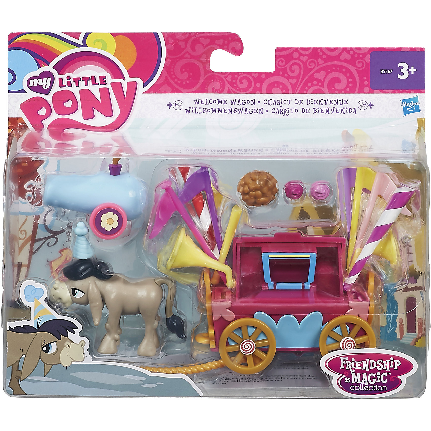 ������������� ������� ����-����� ����, My little Pony, B3597/B5567 (Hasbro)