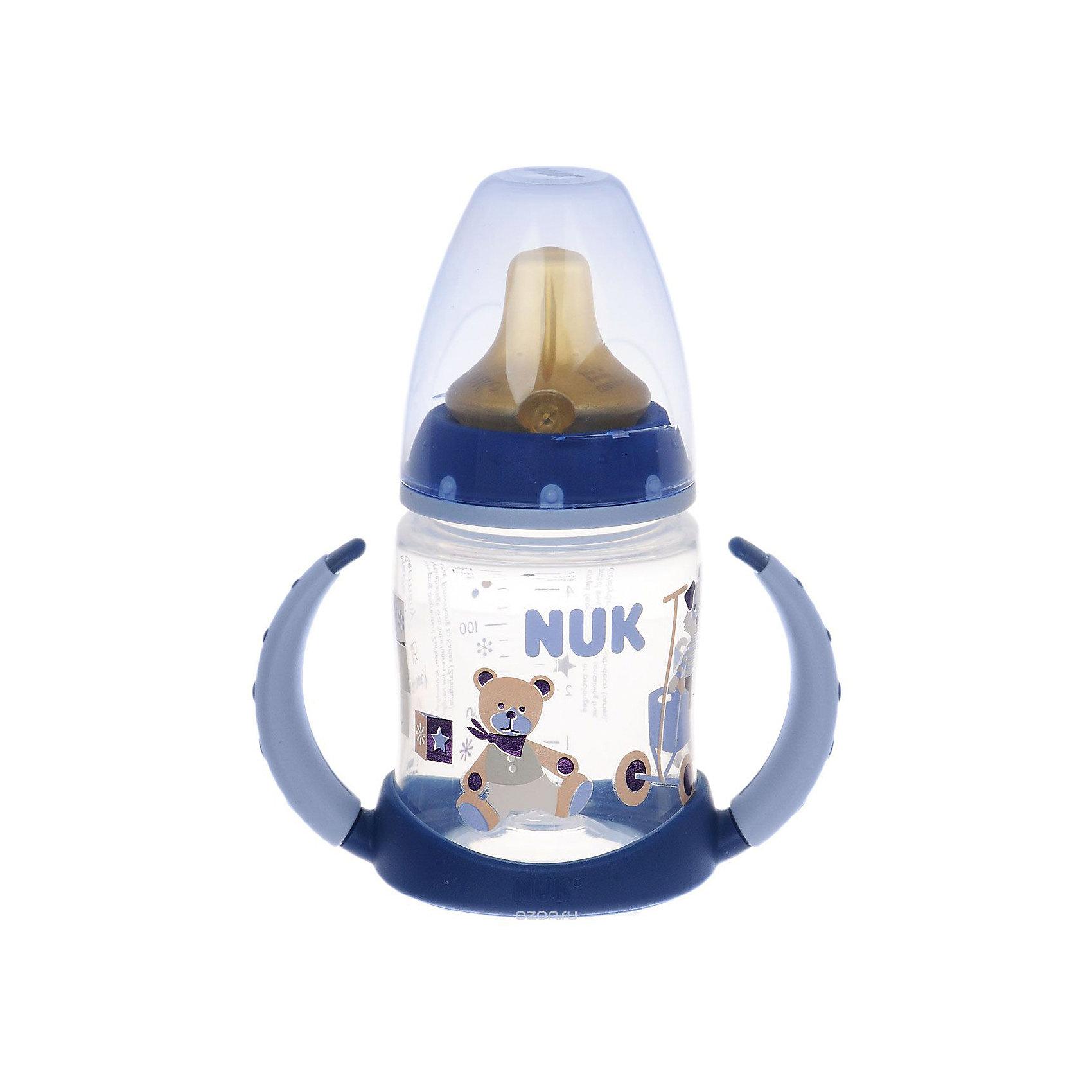 Бутылочка First Choice пласт. (ПП) 150 мл., NUK, голубойБутылочки и аксессуары<br>Характеристики изделия:<br><br>- объем: 150 мл;<br>- цвет: голубой;<br>- материал: латекс, полипропилен;<br>- широкое горло;<br>- размер соски: 1, S.<br><br>Детские товары существенно облегчают жизнь молодым мамам. Но существует множество необходимых вещей для материнства. К таким относится обыкновенная пластиковая бутылочка для вскармливания младенца. <br>Данная модель оптимально подходит для детей на смешанном вскармливании. Мягкий материал соски подойдет для самых маленьких. Есть 2 вида соски. Бутылочка легко очищается от любых поверхностных загрязнений, так как имеет удобное широкое горлышко. Оптимальный объем позволит использовать бутылочку для малышей от 0 до шести месяцев.<br><br>Бутылочку First Choice от производителя NUK можно купить в нашем магазине.<br><br>Ширина мм: 120<br>Глубина мм: 65<br>Высота мм: 185<br>Вес г: 133<br>Возраст от месяцев: -2147483648<br>Возраст до месяцев: 2147483647<br>Пол: Унисекс<br>Возраст: Детский<br>SKU: 5065235