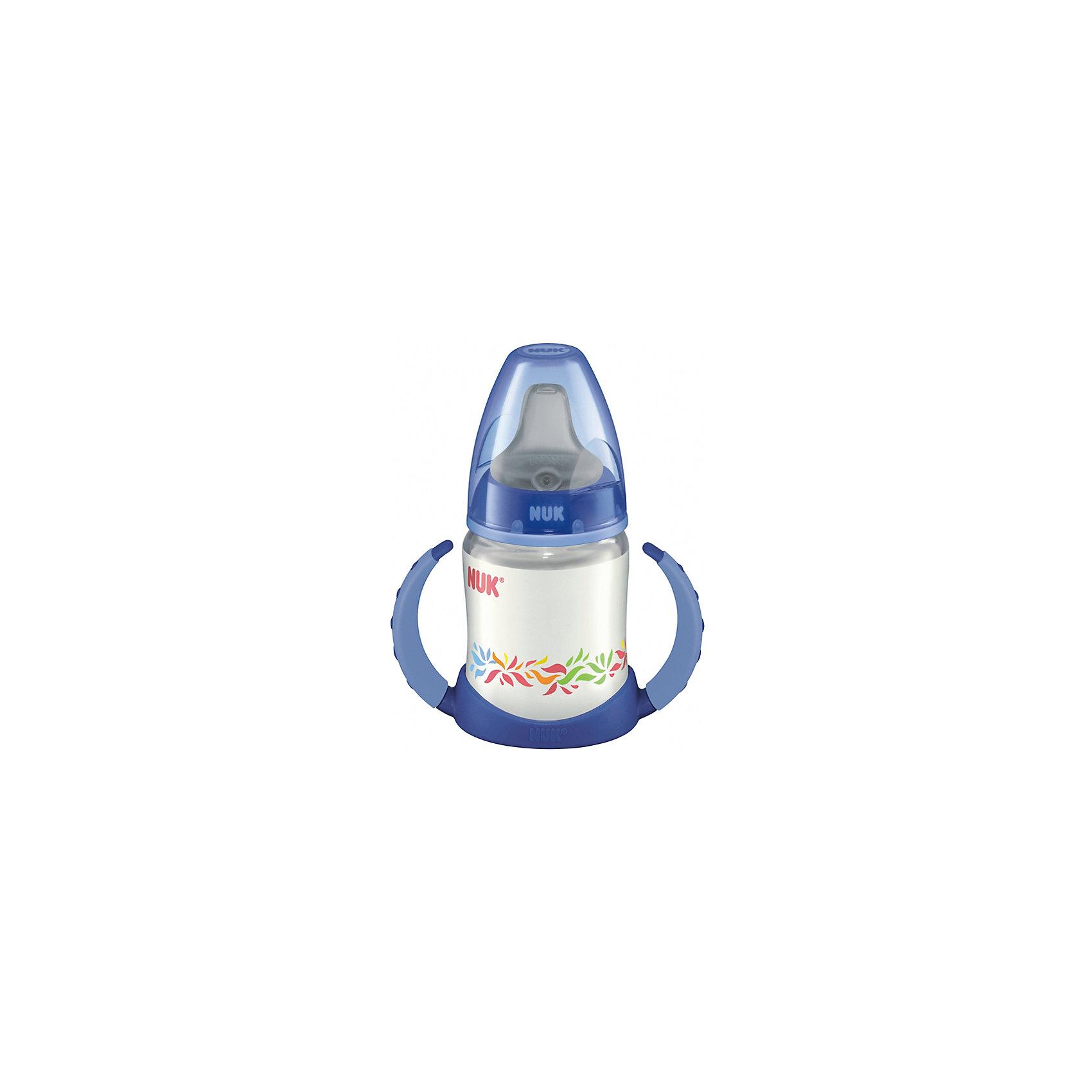 Бутылочка First Choice-поильник, 150 мл., NUK, синий110 - 180 мл.<br>Характеристики изделия:<br><br>- объем: 150 мл;<br>- цвет: синий;<br>- материал: силикон, пластик;<br>- широкое горло;<br>- нескользящие ручки эргономичной формы;<br>- система NUK Air System;<br>- возраст: 6-18 месяцев.<br><br>Детские товары существенно облегчают жизнь молодым мамам. Существует множество полезных в период материнства вещей. К таким относится обыкновенная пластиковая бутылочка-поильник. <br>Данная модель оптимально подходит для детей, которых приучают есть самостоятельно. Мягкий материал соски подойдет для ротовой полости ребенка. Предмет удобно держать. Бутылочка легко очищается от любых поверхностных загрязнений, так как имеет удобное широкое горлышко. Оптимальный объем позволит использовать бутылочку для малышей от шести месяцев до полутора лет.<br><br>Бутылочку First Choice-поильник от производителя NUK можно купить в нашем магазине.<br><br>Ширина мм: 120<br>Глубина мм: 65<br>Высота мм: 185<br>Вес г: 133<br>Возраст от месяцев: 6<br>Возраст до месяцев: 18<br>Пол: Унисекс<br>Возраст: Детский<br>SKU: 5065240