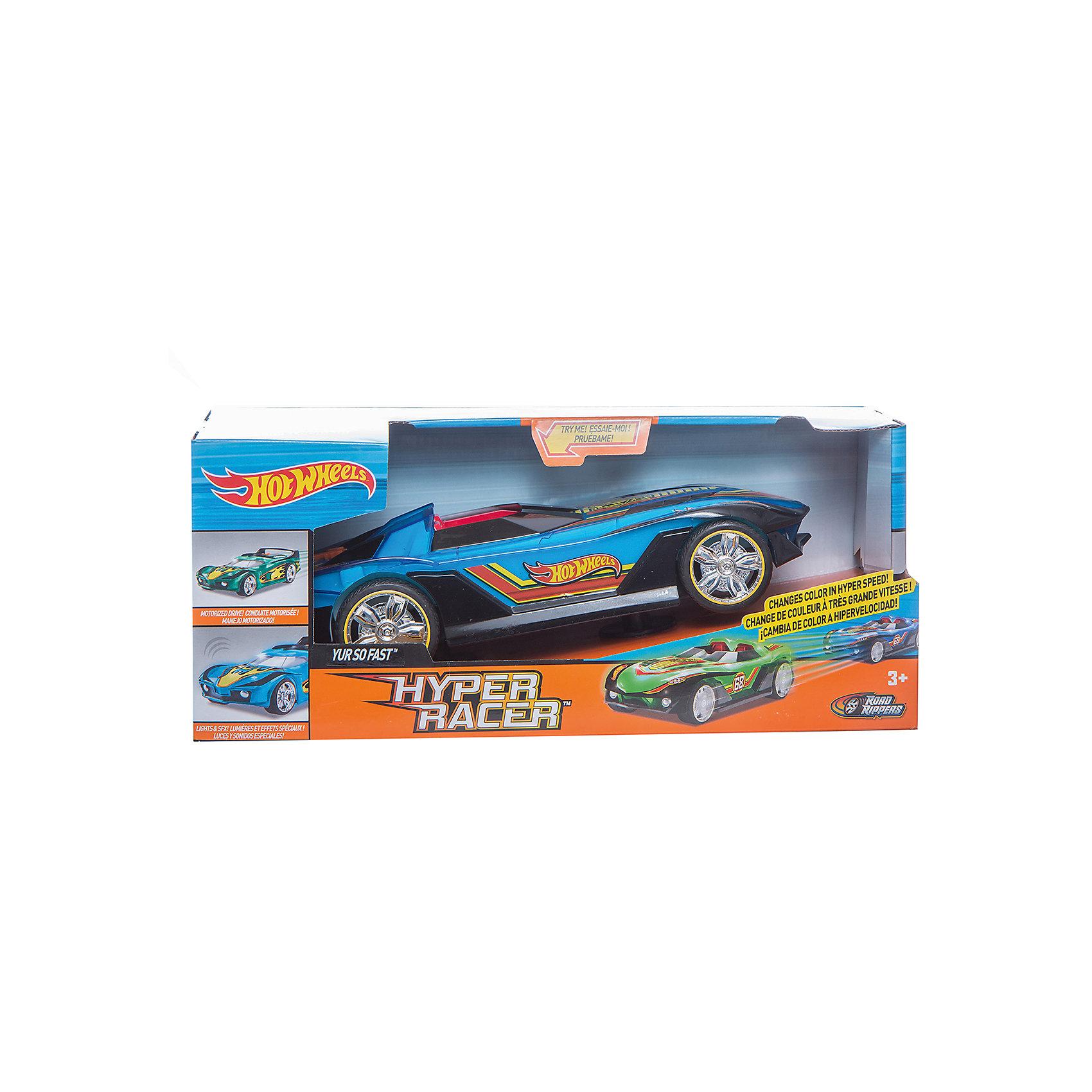 - Электромеханическая машинка, желтая, 25 см, Hot Wheels электромеханическая машинка синяя 33 см hot wheels