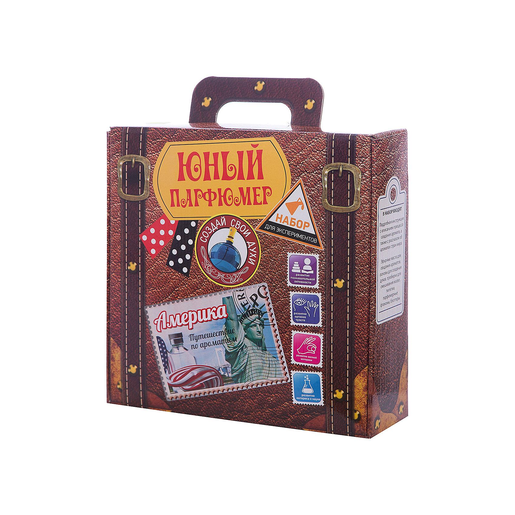 Набор для  экспериментов Юный парфюмер, Путешествие по ароматам: АмерикаНаборы для создания парфюмерии<br>Характеристики товара:<br><br>• комплектация: натуральные эфирные масла, воски, флаконы и другое парфюмерное оборудование<br>• упаковка: коробка в виде чемоданчика<br>• размер упаковки: 28х28х8 см<br>• возраст: от 8 лет<br>• развивающий<br>• страна бренда: Российская Федерация<br>• страна производства: Российская Федерация<br><br>Думаете, что подарить ребенку? Творчество - отличный способ занять детей. Это не только занимательно, но и очень полезно! С помощью такого набора ребенок сможет сам создать целых 25 различных ароматов. Нужно всего лишь следовать инструкции! Это несложно и увлекательно. Готовое изделие может стать подарком от ребенка на праздник для близких и родственников!<br>Такое занятие помогает детям развивать многие важные навыки и способности: они тренируют внимание, память, логику, мышление, мелкую моторику, творческие способности, а также усидчивость и аккуратность. Изделие производится из качественных сертифицированных материалов, безопасных даже для самых маленьких.<br><br>Набор для экспериментов Юный парфюмер, Путешествие по ароматам: Америка от бренда ВИСМА можно купить в нашем интернет-магазине.<br><br>Ширина мм: 280<br>Глубина мм: 85<br>Высота мм: 275<br>Вес г: 1111<br>Возраст от месяцев: 96<br>Возраст до месяцев: 168<br>Пол: Унисекс<br>Возраст: Детский<br>SKU: 5067622