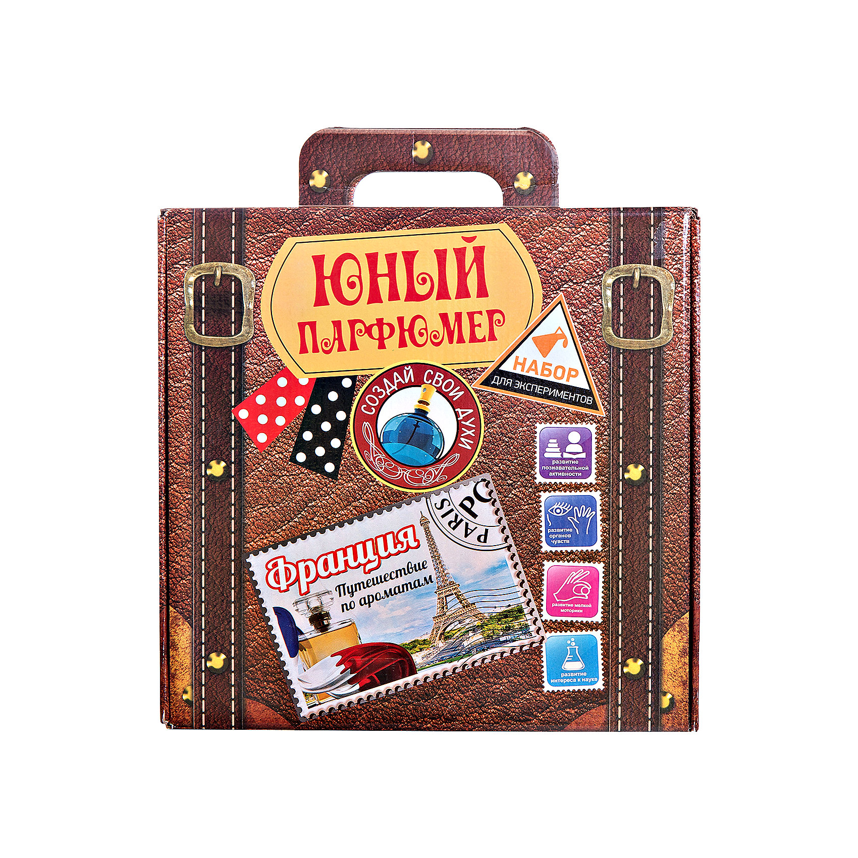 Набор для  экспериментов Юный парфюмер, Путешествие по ароматам: Франция(набор сделан в виде чемоданчика для путешествий, который позволит изготовить 25 ароматов. В<br><br>Ширина мм: 280<br>Глубина мм: 85<br>Высота мм: 275<br>Вес г: 1111<br>Возраст от месяцев: 96<br>Возраст до месяцев: 168<br>Пол: Унисекс<br>Возраст: Детский<br>SKU: 5067623
