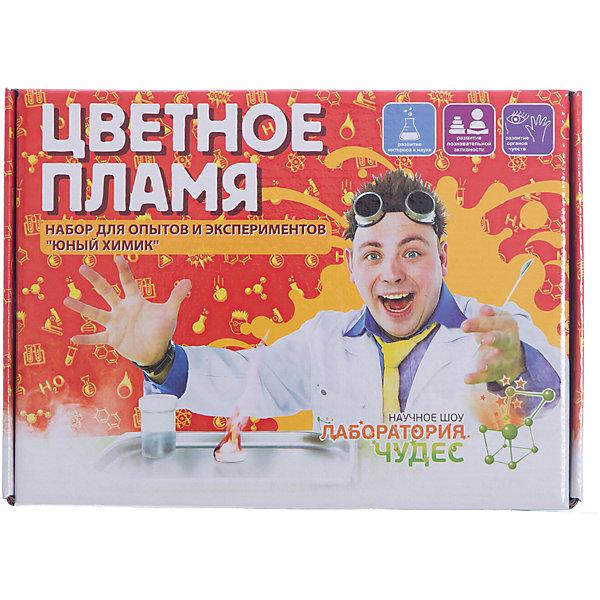 Набор для  экспериментов Юный химик,Цветное пламяХимия и физика<br>С этим набором можно добыть 4 разных цвета пламени из солей металлов.<br>Ширина мм: 255; Глубина мм: 50; Высота мм: 185; Вес г: 264; Возраст от месяцев: 120; Возраст до месяцев: 192; Пол: Унисекс; Возраст: Детский; SKU: 5067627;