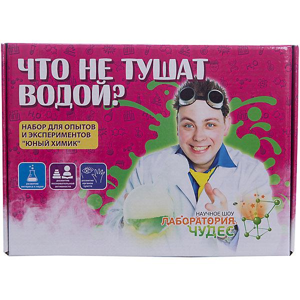 Набор для  экспериментов Юный химик,Что не тушат водойХимия и физика<br>Набор расскажет как и почему нельзя бороться с горящим бензином и покажет, чем отличаются свойства бензина и ацетона<br><br>Ширина мм: 255<br>Глубина мм: 50<br>Высота мм: 185<br>Вес г: 256<br>Возраст от месяцев: 120<br>Возраст до месяцев: 192<br>Пол: Унисекс<br>Возраст: Детский<br>SKU: 5067629