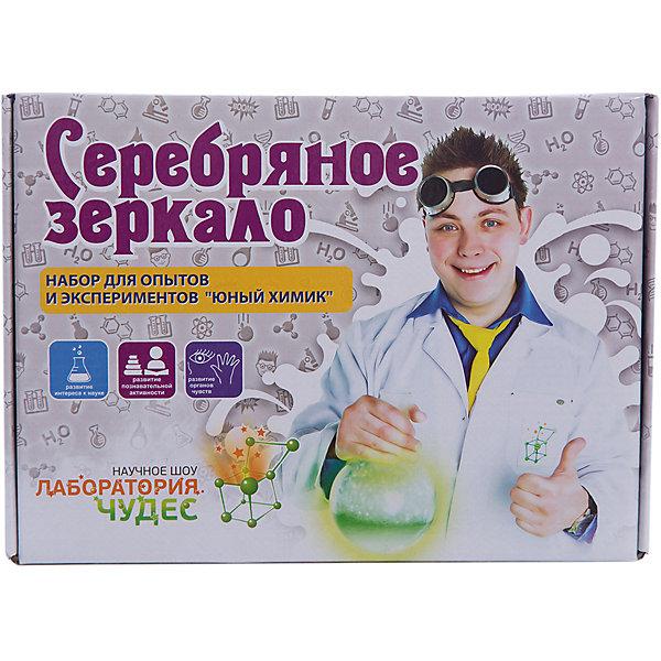 Набор для  экспериментов Юный химик,Серебряное зеркалоХимия и физика<br>Набор покажет как сделать зеркальное покрытие на стенках стеклянного сосуда из серебра.<br>Ширина мм: 255; Глубина мм: 50; Высота мм: 185; Вес г: 317; Возраст от месяцев: 120; Возраст до месяцев: 192; Пол: Унисекс; Возраст: Детский; SKU: 5067630;