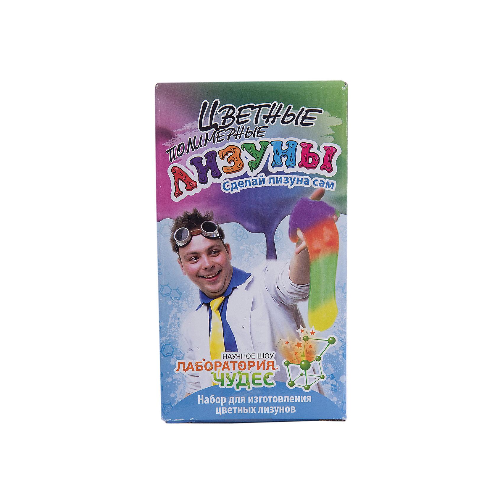 Набор для  опытов Юный химик, Цветные полимерные лизуны-Набор Юный химик Цветные лизуны Этот набор позволит сделать самому цветных лизунов.  Наливаем в стакан две жидкости, добавляем краситель и… вуа-ля - вынимаем готового лизуна, с которым развлекаемся как хотим!<br>В набор входит:специальный раствор, активатор слизи, флакон с красителем, размешиватель, перчатки, пипетка, стакан<br><br>Ширина мм: 100<br>Глубина мм: 95<br>Высота мм: 180<br>Вес г: 200<br>Возраст от месяцев: 120<br>Возраст до месяцев: 192<br>Пол: Унисекс<br>Возраст: Детский<br>SKU: 5067632