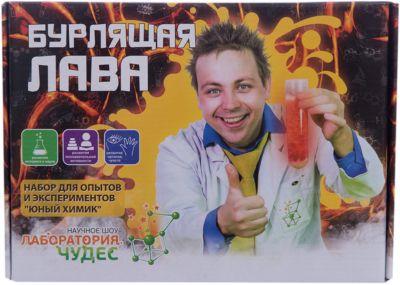 Лаборатория чудес Набор Юный химик , Бурлящая лава
