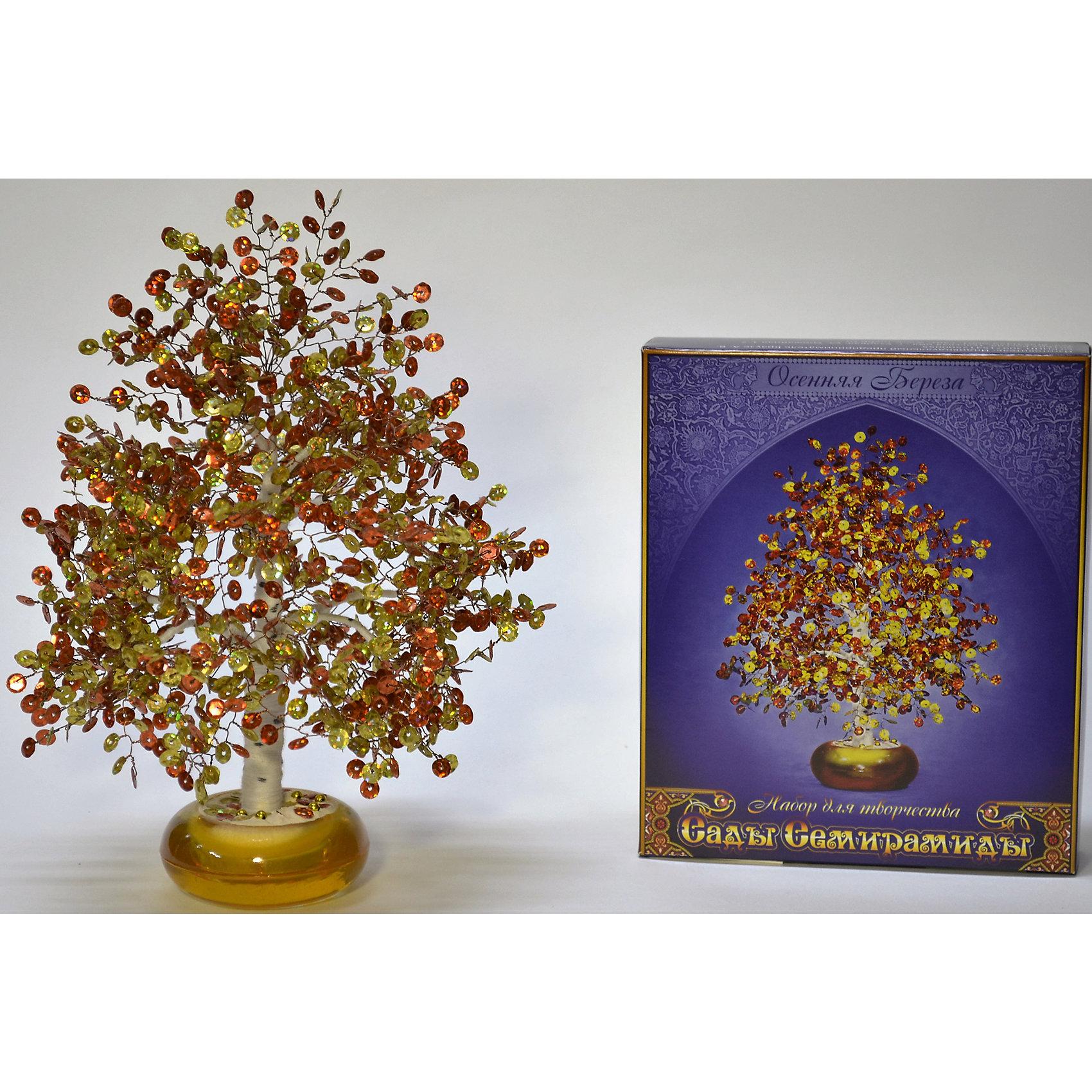 Набор для творчества Сады Семирамиды Осенняя березаДеревья из пайеток<br>Серия «Сады Семирамиды» представляют собой комплект необходимых<br>материалов, используя которые можно создать своё «Волшебное дерево» из каждого набора. Наборы предназначены для семейного творчества.<br><br>Ширина мм: 14<br>Глубина мм: 3<br>Высота мм: 17<br>Вес г: 380<br>Возраст от месяцев: 84<br>Возраст до месяцев: 192<br>Пол: Унисекс<br>Возраст: Детский<br>SKU: 5068871