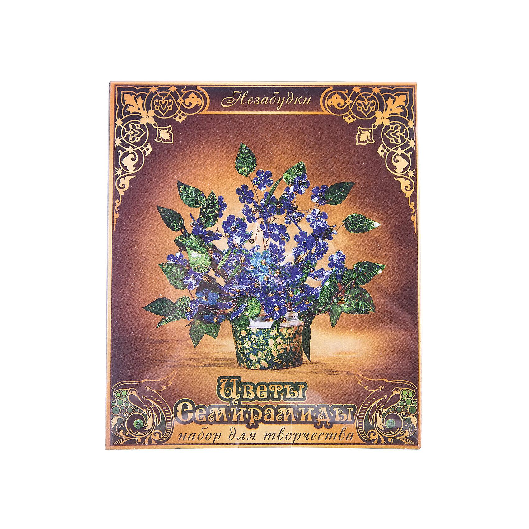 Набор для творчества Цветы Семирамиды НезабудкиСерия «Цветы Семирамиды» представляют собой комплект необходимых<br>материалов, используя которые можно создать своё «Волшебный цветок» из каждого набора. Наборы предназначены для семейного творчества.<br><br>Ширина мм: 12<br>Глубина мм: 3<br>Высота мм: 14<br>Вес г: 90<br>Возраст от месяцев: 84<br>Возраст до месяцев: 192<br>Пол: Унисекс<br>Возраст: Детский<br>SKU: 5068885