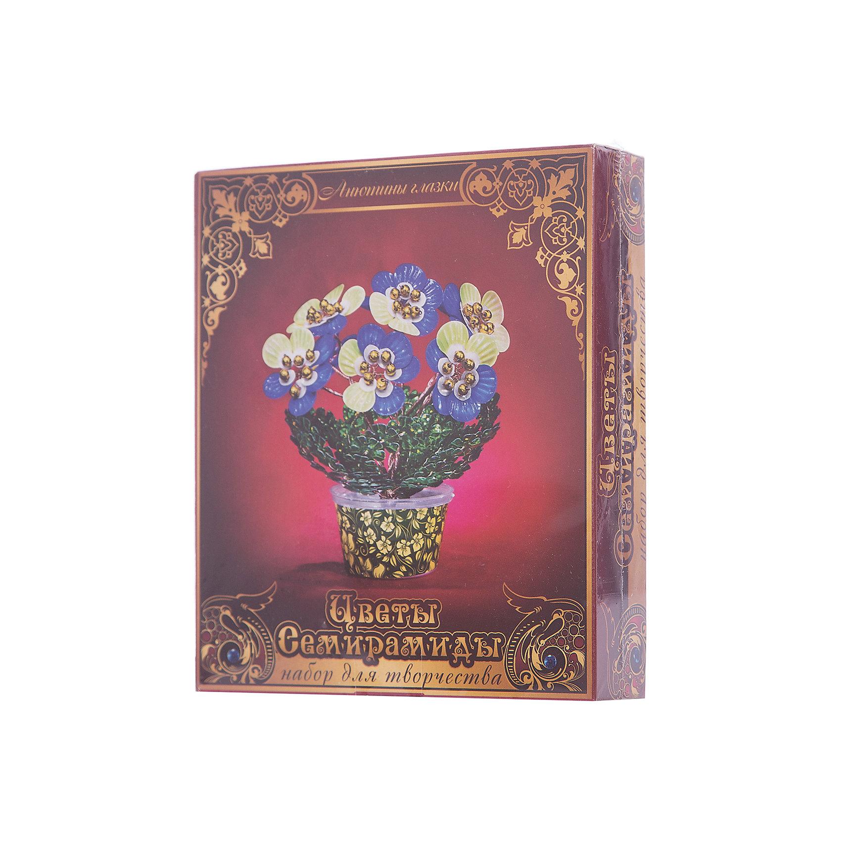 Набор для творчества Цветы Семирамиды Анютины глазкиДеревья из пайеток<br>Серия «Цветы Семирамиды» представляют собой комплект необходимых<br>материалов, используя которые можно создать своё «Волшебный цветок» из каждого набора. Наборы предназначены для семейного творчества.<br><br>Ширина мм: 12<br>Глубина мм: 3<br>Высота мм: 14<br>Вес г: 90<br>Возраст от месяцев: 84<br>Возраст до месяцев: 192<br>Пол: Унисекс<br>Возраст: Детский<br>SKU: 5068889