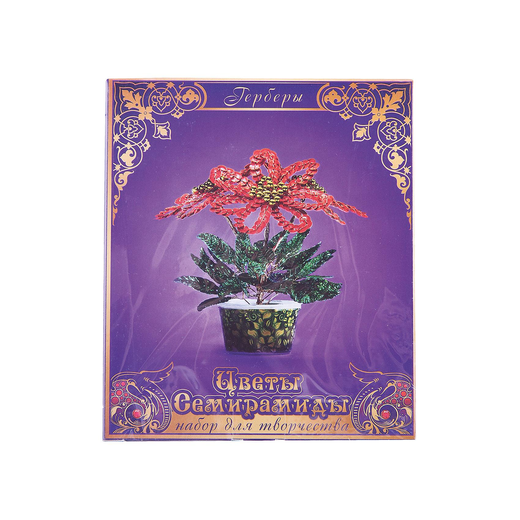 Набор для творчества Цветы Семирамиды ГерберыСерия «Цветы Семирамиды» представляют собой комплект необходимых<br>материалов, используя которые можно создать своё «Волшебный цветок» из каждого набора. Наборы предназначены для семейного творчества.<br><br>Ширина мм: 12<br>Глубина мм: 3<br>Высота мм: 14<br>Вес г: 90<br>Возраст от месяцев: 84<br>Возраст до месяцев: 192<br>Пол: Унисекс<br>Возраст: Детский<br>SKU: 5068891