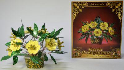 Набор для творчества Цветы Семирамиды Лютики