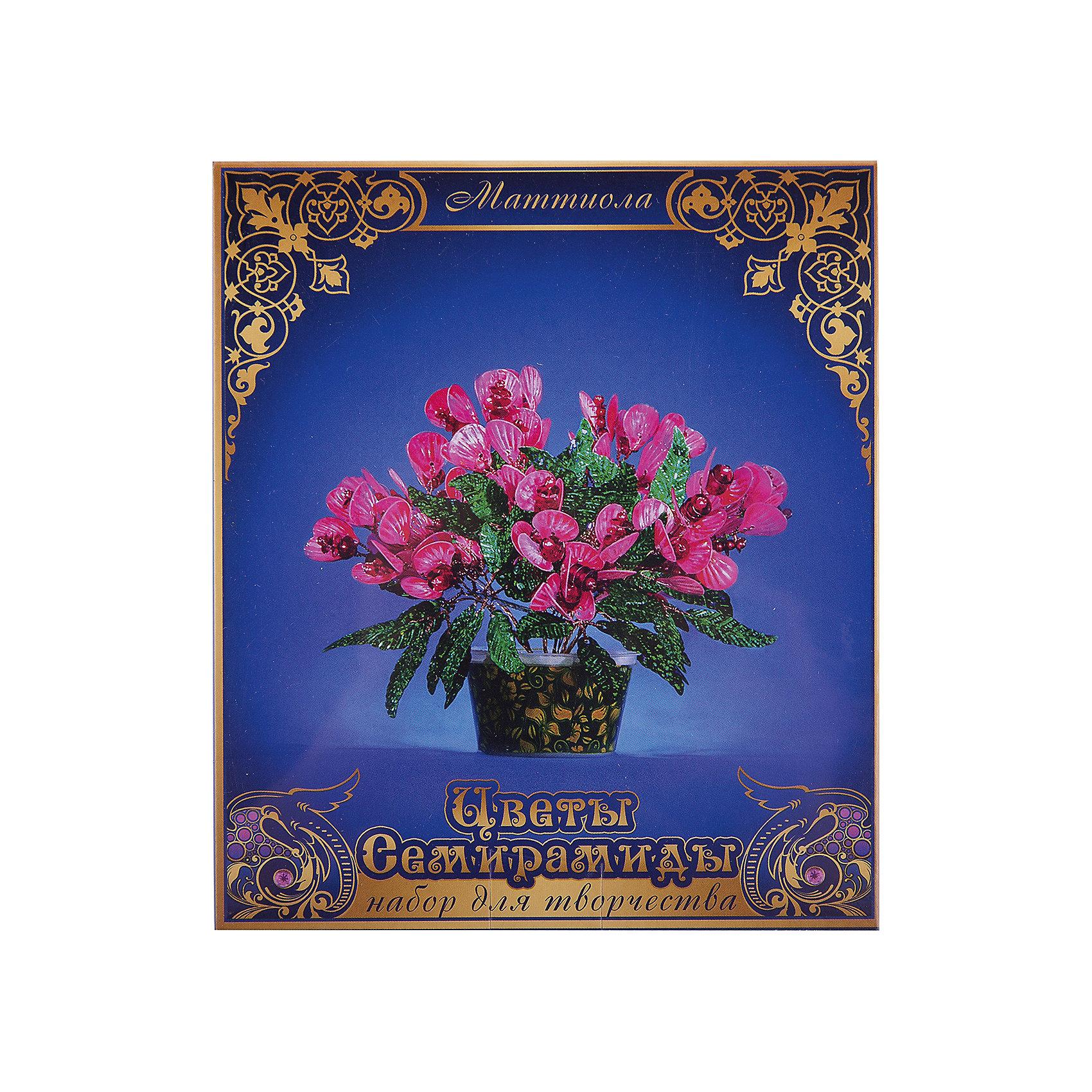 - Набор для творчества Цветы Семирамиды Маттиола наборы для творчества lori набор для изготовления барельефов из гипса мотоциклы
