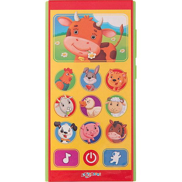 Смартфончик ФермаДетские музыкальные инструменты<br>Этот чудо-смартфончик познакомит малышей с животными фермы: веселой коровкой, голосистым петушком, пушистым кроликом и др. Нажимай на яркие картинки – и зверюшки споют о себе веселые песенки! Устрой настоящий концерт! Ты можешь не только подпевать, но и танцевать под популярные мелодии.<br><br>10 животных фермы, 10 песенок зверят, хиты из мультиков и танцевальные мелодии – всё это в новом смартфончике «Ферма» от «Азбукварика».<br><br>Хочешь поиграть? Внутри упаковки есть QR-код с приложением для смартфона или планшета! Скачай бесплатно 10 интерактивных мультиков и 10 игр со зверятами.<br><br>Электронная музыкальная игрушка из пластмассы, упаковка: картонка с блистером 225х130 мм<br>Ширина мм: 130; Глубина мм: 222; Высота мм: 130; Вес г: 120; Возраст от месяцев: 24; Возраст до месяцев: 48; Пол: Унисекс; Возраст: Детский; SKU: 5070067;