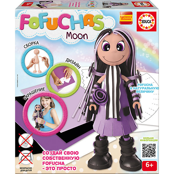 Фофуча Мун - набор для творчества в виде куклыШитьё<br><br><br>Ширина мм: 335<br>Глубина мм: 72<br>Высота мм: 295<br>Вес г: 650<br>Возраст от месяцев: 72<br>Возраст до месяцев: 108<br>Пол: Унисекс<br>Возраст: Детский<br>SKU: 5075336
