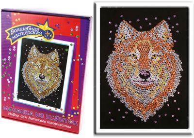 Волшебная мастерская Мозаика из пайеток Волк