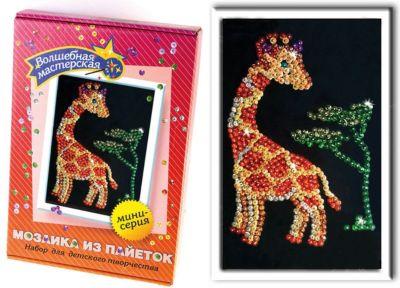 Волшебная мастерская Мозаика из пайеток Жираф