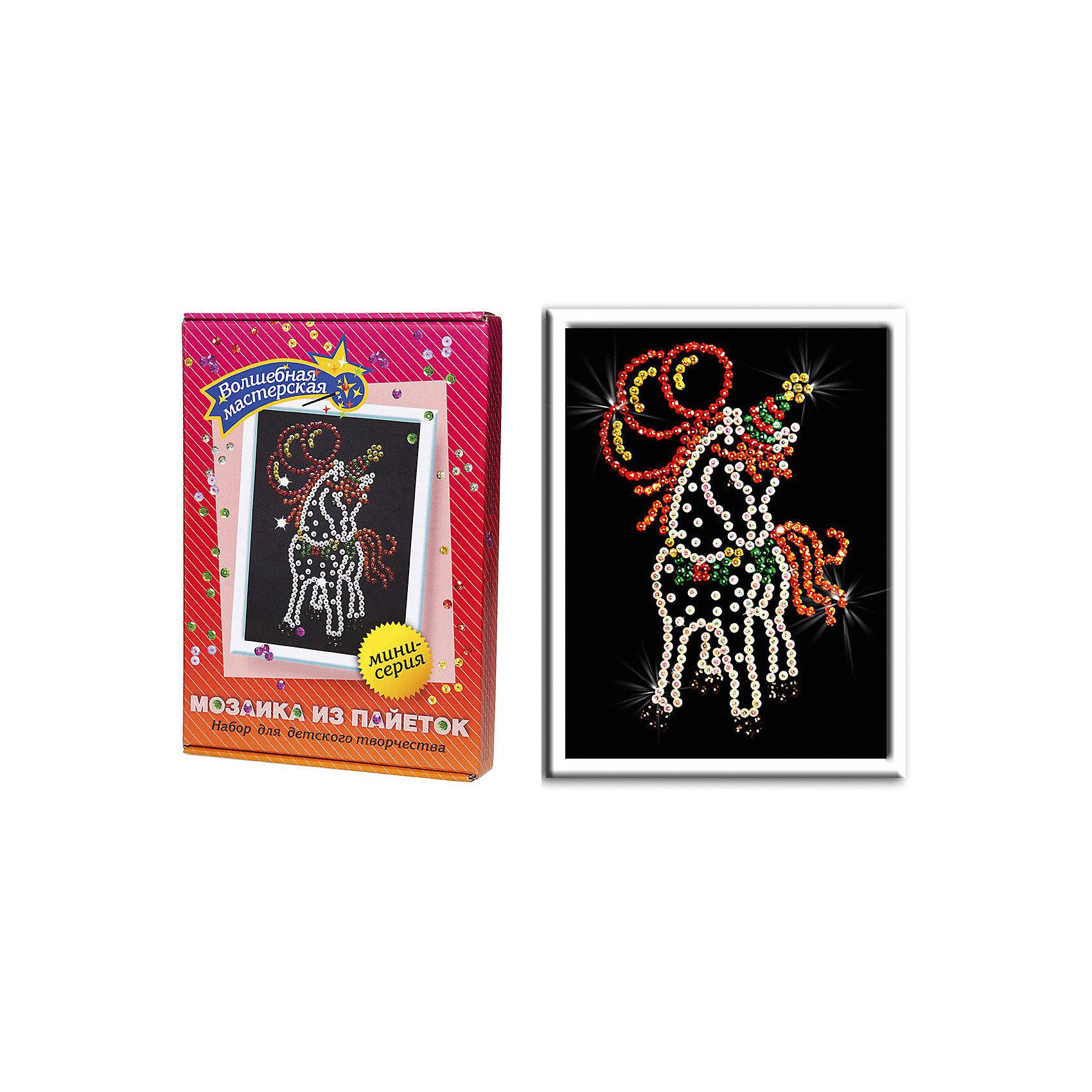 Мозаика из пайеток ЛошадкаНабор для детского творчества «Мозайка из пайеток» дарит возможность составить рисунок с бабочкой из пайеток. Пайтеки – это блестка, плоская чешуйка из блестящего материала, обычно круглой или многогранной формы и с отверстием для продевания нитки. Пайетка может иметь различную окраску. <br>Набор способствует развитию фантазии ребенка, мелкой моторики рук. Тренирует усидчивость и терпение, так как приходится работать с достаточно мелкими деталями. Подойдет как для домашних занятий творчеством так и для школьных.<br><br>Ширина мм: 375<br>Глубина мм: 34<br>Высота мм: 277<br>Вес г: 164<br>Возраст от месяцев: 36<br>Возраст до месяцев: 108<br>Пол: Унисекс<br>Возраст: Детский<br>SKU: 5075366
