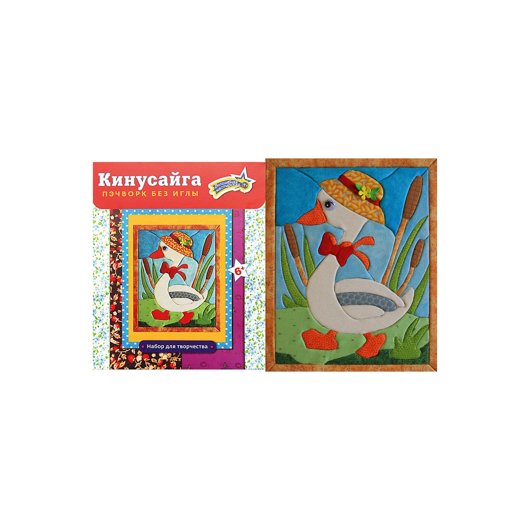 Набор для тв-ва Кинусайга ГусьМозаика<br>Кинусайга или как ее еще называют пэчворк без иглы - техника рукоделия, зародившаяся на Востоке, в Японии. Это необыкновенный способ создания картин, не требующий применения иголки. Использовать данную технику можно практически во всем: в создании панно, шкатулок, игрушек, предметов интерьера. Лоскутная мозаика получила необыкновенную популярность во всем мире, нашла своих поклонников. Надеемся, она не оставит и вас равнодушными, порадует своей простотой исполнения, красотой, оригинальностью. Гусь станет хорошим подарком друзьям и близким.<br><br>Ширина мм: 190<br>Глубина мм: 230<br>Высота мм: 20<br>Вес г: 120<br>Возраст от месяцев: 36<br>Возраст до месяцев: 108<br>Пол: Унисекс<br>Возраст: Детский<br>SKU: 5075376
