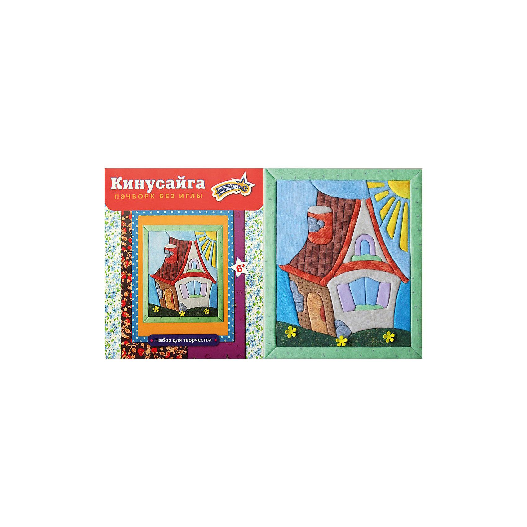 Набор для тв-ва Кинусайга ДомикМозаика<br>Кинусайга или как ее еще называют пэчворк без иглы - техника рукоделия, зародившаяся на Востоке, в Японии. Это необыкновенный способ создания картин, не требующий применения иголки. Использовать данную технику можно практически во всем: в создании панно, шкатулок, игрушек, предметов интерьера. Лоскутная мозаика получила необыкновенную популярность во всем мире, нашла своих поклонников. Надеемся, она не оставит и вас равнодушными, порадует своей простотой исполнения, красотой, оригинальностью. Домик станет хорошим подарком друзьям и близким.<br><br>Ширина мм: 190<br>Глубина мм: 230<br>Высота мм: 20<br>Вес г: 120<br>Возраст от месяцев: 36<br>Возраст до месяцев: 108<br>Пол: Унисекс<br>Возраст: Детский<br>SKU: 5075377