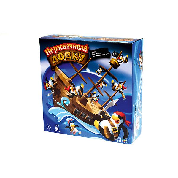 Настольная игра Не раскачивай лодку!, МагелланСтратегические настольные игры<br>Характеристики:<br><br>• возраст: от 6 лет<br>• комплектация: корабль; морская волна; 16 пингвинов; правила игры на русском языке.<br>• материал: пластик<br>• количество игроков: от 2 до 4 человек<br>• упаковка: картонная коробка<br>• размер упаковки: 26,5х26,5х9 см.<br>• вес: 700 гр.<br><br>Как только вы откроете коробку, прямо на вас выскочит отряд пингвинов-пиратов, давно уже ждущих начала плавания. Прямо около них вы найдёте и большой корабль, который нужно будет поставить на стол. Всё что остаётся - просто рассадить отважных моряков на палубу и мачты, и отправиться в дальнее плавание. Вот тут-то и начинается игра.<br><br>Дело в том, что корабль ставится на специальный шарнир, и поэтому довольно сильно раскачивается. Ваша задача - брать пингвина за пингвином и аккуратно ставить на палубу или сажать на мачты, стараясь не покачнуть судно. Каждого следующего пингвина нужно ставить очень аккуратно - сразу продумывая, как его вес скажется на положении корабля.<br><br>Если один из игроков вдруг всё же раскачивает пиратский бриг до такой степени, что пингвины упадут с него и начнут очень забавно прыгать по столу. С этого момента нужно их ловить и начинать новую партию.<br><br>Игра способствует развитию ловкости и скорости мышления.<br><br>Настольную игру Не раскачивай лодку!, Магеллан можно купить в нашем интернет-магазине.<br><br>Ширина мм: 265<br>Глубина мм: 88<br>Высота мм: 264<br>Вес г: 602<br>Возраст от месяцев: 60<br>Возраст до месяцев: 2147483647<br>Пол: Унисекс<br>Возраст: Детский<br>SKU: 5076548