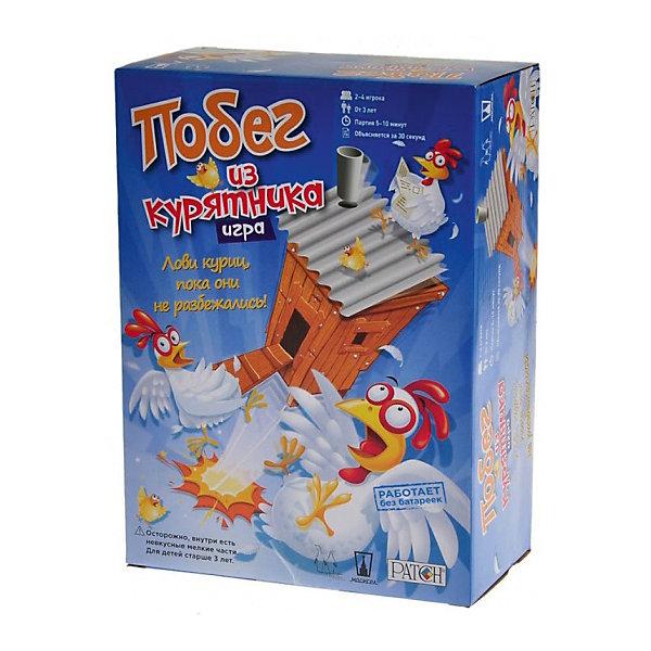 Настольная игра Побег из курятника, МагелланСтратегические настольные игры<br>Настольная игра Побег из курятника, Магеллан<br><br>Характеристики:<br><br>- в набор входит: курятник, фигурки куриц (36 шт.), кубик правила<br>- количество игроков: 2 - 4<br>- время 1 партии игры: 5 - 10 минут<br><br>Эта увлекательная игра от российского производителя настольных игр и подарков «Магеллан» приведет детей в восторг и они захотят играть в нее снова и снова. Не сложная, но захватывающая, она привлечет внимание своими интересными фигурками и дизайном. Веселый курятник подпрыгивает заставляя всех кур разбегаться в стороны. Нужно поймать всех сбежавших кур, после движения курятника. Всего в наборе 36 кур шести разных цветов. Кубик с цветными сторонами поможет объяснить кто каких именно кур поймал. Теперь играть в компании братиков, сестричек или друзей станет еще веселее! Игра поможет научиться считать, развить внимательность и  логическое мышление. <br><br>Настольную игру Побег из курятника, Магеллан можно купить в нашем интернет-магазине.<br><br>Ширина мм: 204<br>Глубина мм: 17<br>Высота мм: 277<br>Вес г: 492<br>Возраст от месяцев: 36<br>Возраст до месяцев: 2147483647<br>Пол: Унисекс<br>Возраст: Детский<br>SKU: 5076549