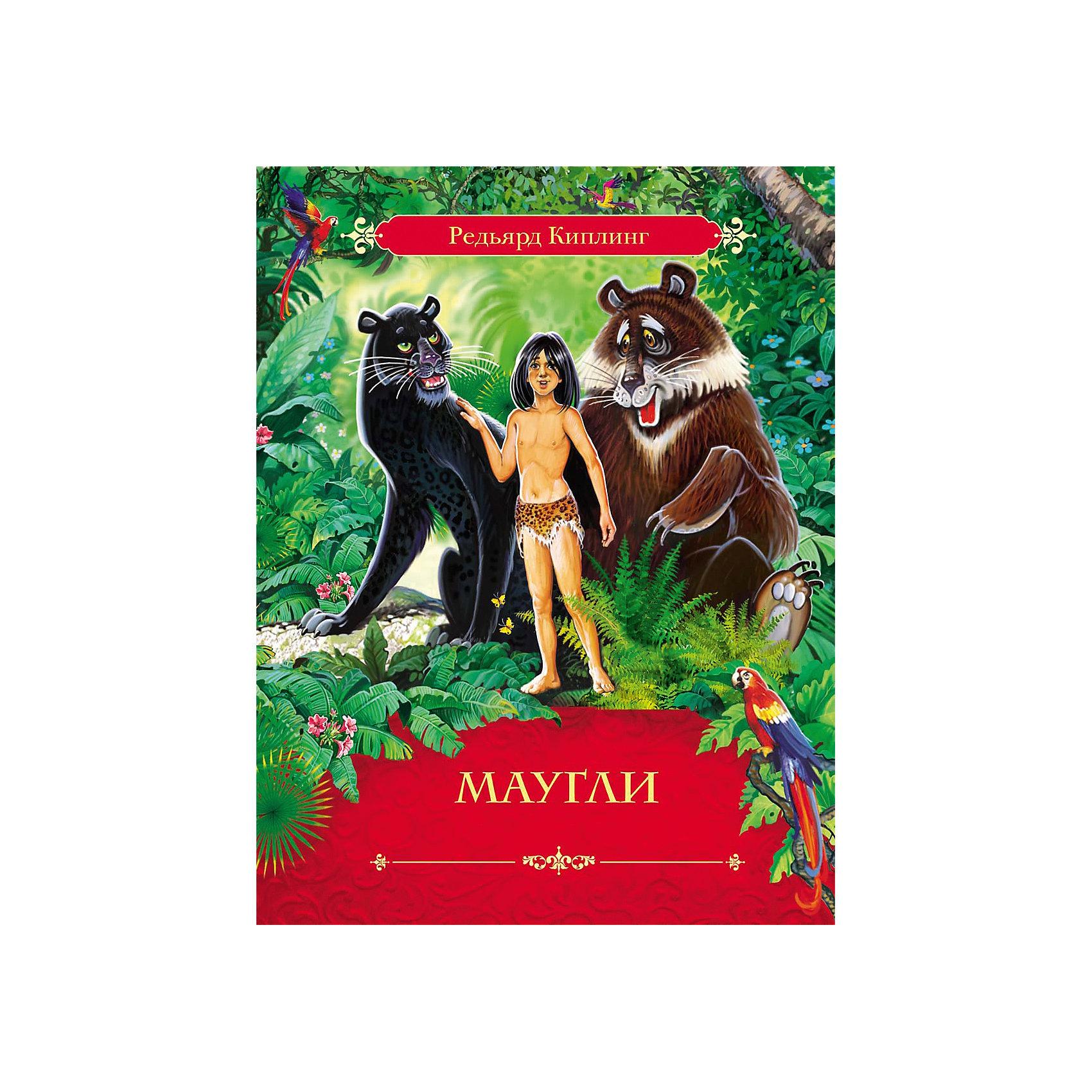 Маугли, Р. КиплингКраткий пересказ историй о Маугли - человеческом детеныше, вскормленном волками в джунглях.<br><br>Ширина мм: 220<br>Глубина мм: 165<br>Высота мм: 6<br>Вес г: 182<br>Возраст от месяцев: 60<br>Возраст до месяцев: 108<br>Пол: Унисекс<br>Возраст: Детский<br>SKU: 5076554