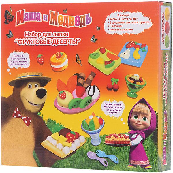 Набор для лепки «Фруктовые десерты», Маша и МедведьНаборы для лепки<br>Приглашаем в кондитерскую Маши и Медведя! Лепите вместе с малышом различные фигурки, учите малютку создавать из цветного теста геометрические фигурки, а на их основе творить настоящие кулинарные шедевры: торты, мороженое, пирожные, очаровательные ягодки и многое-многое другое. Лепите, смешивайте цвета, фантазируйте и экспериментируйте, а инструкция в картинках и полезные советы на коробочке вам помогут в этом.&#13;<br>В наборе «Фруктовые десерты» ТМ «Маша и Медведь» 3 ярких цвета теста для лепки в баночках по 30 г и 7 предметов: 2 формочки для лепки фруктов, 3 вазочки, ложечка, вилочка. Мягкое цветное тесто идеально подходит для лепки: оно пластичное, не липнет к рукам и не пачкается. Тесто не пригодно для еды! Игрушки выполнены из высококачественного пластика. Товар сертифицирован и безопасен при использовании по назначению. Упаковка – красочная коробка.<br><br>Ширина мм: 233<br>Глубина мм: 224<br>Высота мм: 50<br>Вес г: 311<br>Возраст от месяцев: 36<br>Возраст до месяцев: 84<br>Пол: Унисекс<br>Возраст: Детский<br>SKU: 5076590