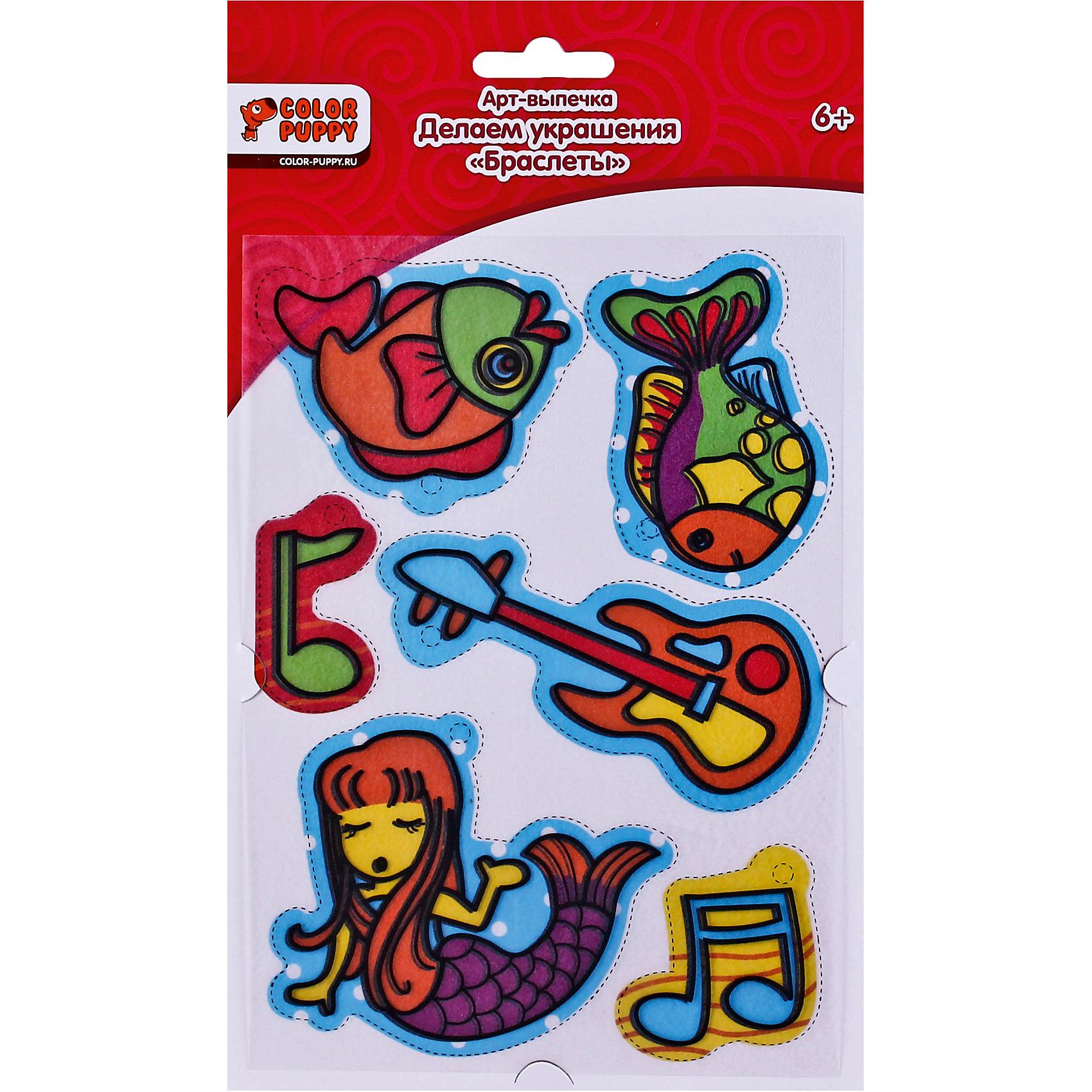 Color Puppy Набор для творчества «Делаем украшения: браслеты, запекание» браслеты