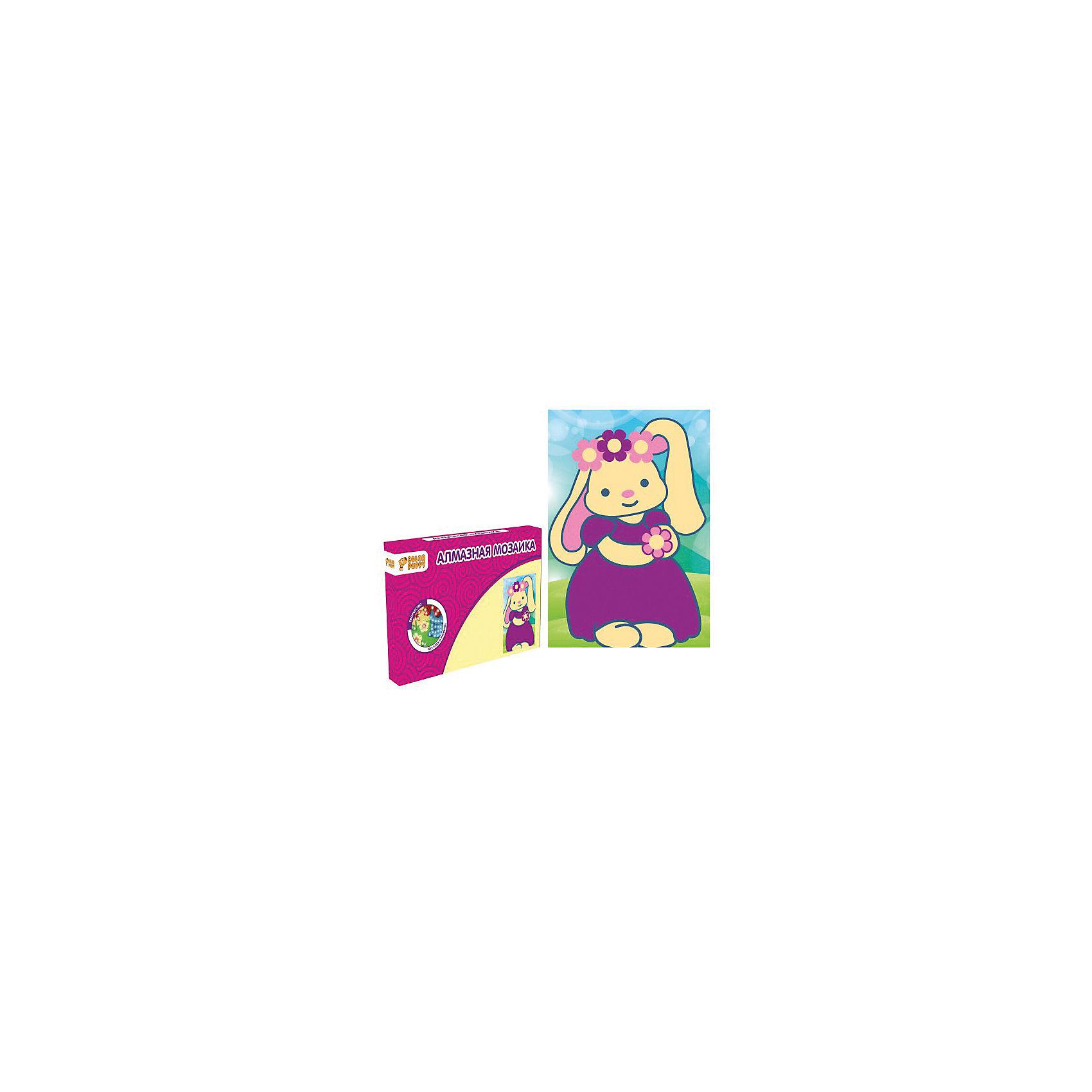 Color Puppy Набор для творчества Алмазная мозаика «Зайка» набор для творчества color puppy сверкающая аппликация попугай