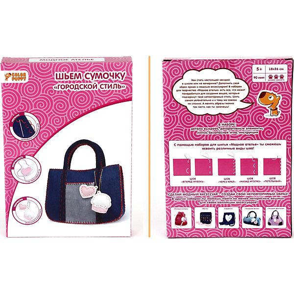 Набор для творчества Шьем сумочку Городской стильШитьё<br>Характеристики товара:<br><br>• материал: текстиль<br>• комплектация: детали выкроек, декоративные элементы, нитки, безопасная игла, инструкция<br>• размер упаковки: 16х3х23 см<br>• упаковка: коробка<br>• возраст: от 5 лет<br>• для творчества<br>• страна бренда: Китай<br>• страна производства: Китай<br><br>Этот набор станет отличным подарком ребенку! Творчество - удачный способ занять детей. Это не только занимательно, но и очень полезно. С помощью набора ребенок сможет сам создать дизайнерский наряд сумочку. Это несложно и увлекательно, достаточно нследовать инструкции. Готовое изделие может стать изюминкой в наряде девочки, а она почувствует себя настоящим дизайнером!<br>Такое занятие помогает детям развивать многие важные навыки и способности: они тренируют внимание, память, логику, мышление, мелкую моторику, творческие способности, а также усидчивость и аккуратность. Изделие производится из качественных сертифицированных материалов, безопасных даже для самых маленьких.<br><br>Набор для творчества Шьем сумочку Городской стиль от бренда Color Puppy можно купить в нашем интернет-магазине.<br>Ширина мм: 160; Глубина мм: 230; Высота мм: 30; Вес г: 204; Возраст от месяцев: 36; Возраст до месяцев: 108; Пол: Женский; Возраст: Детский; SKU: 5078375;