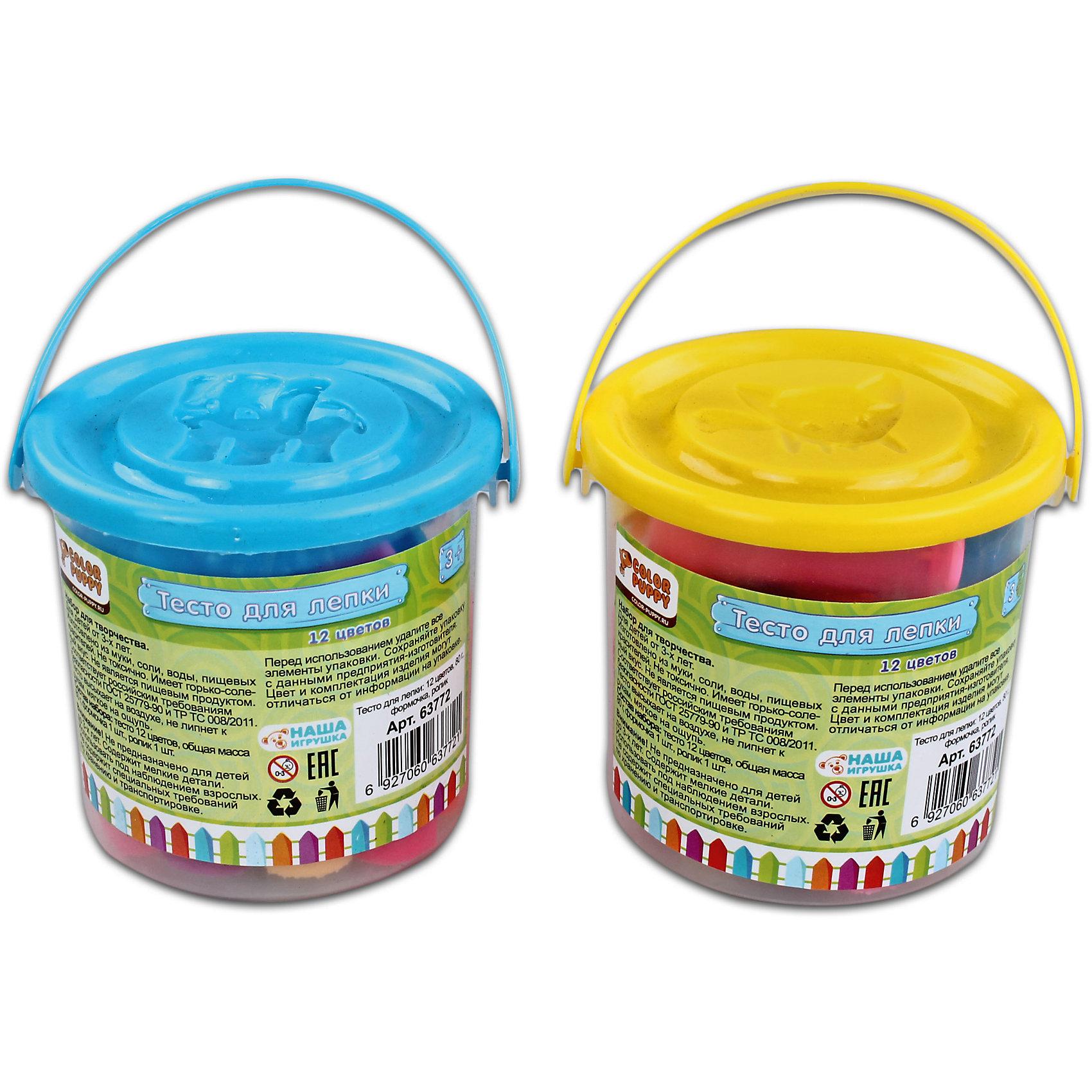 Color Puppy Тесто для лепки: 12 цветов, 80г, формочка, ролик color puppy тесто для лепки 26 цветов 442г формы ролик