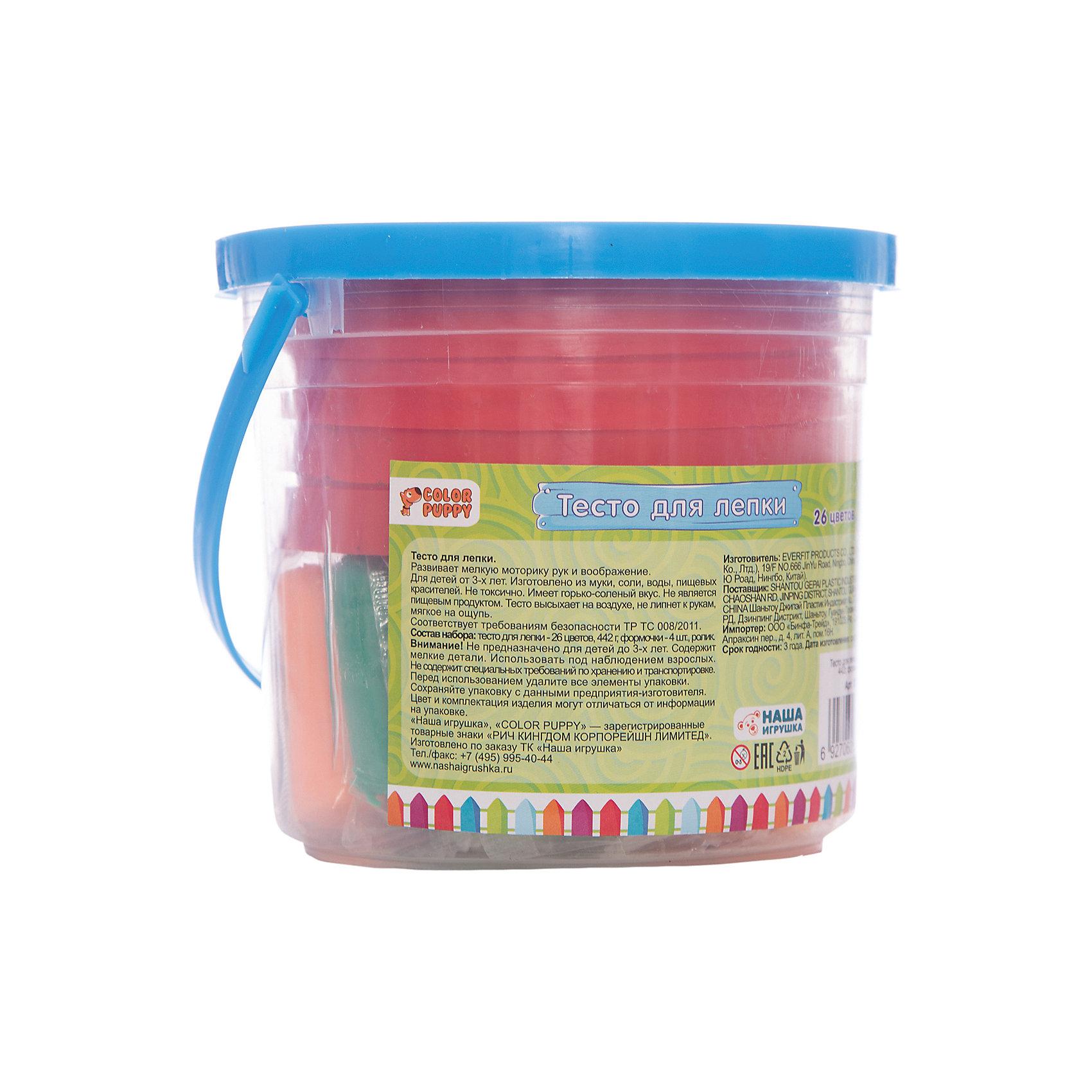 Тесто для лепки: 26 цветов, 442г, формы, роликТесто для лепки<br>Замечательный подарок для юного скульпутора - набор для лепки из теста! В наборе - 26 ярких цветных брусочков теста, а также фигурные формочки. Тесто изготовлено из муки, соли, воды и пищевых красителей - абсолютно безвредно для детей. Тесто высыхвает на воздухе, не липнет к руках и мягкое на ощупь. Занятие лепкой развивают моторику рук, воображение и мышление ребенка.<br><br>Ширина мм: 140<br>Глубина мм: 120<br>Высота мм: 140<br>Вес г: 739<br>Возраст от месяцев: 36<br>Возраст до месяцев: 108<br>Пол: Унисекс<br>Возраст: Детский<br>SKU: 5078401