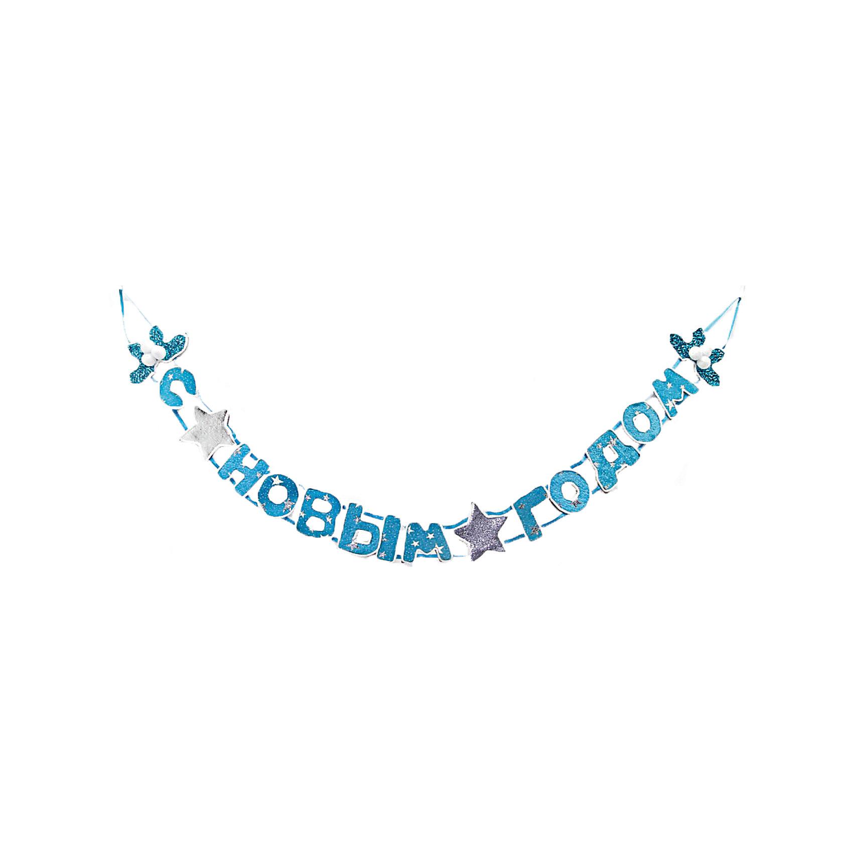 Растяжка С новым годом! 71 см, голубой цветВсё для праздника<br>Растяжка «С Новым годом!» голубого цвета предназначена для оформления различных помещений. Растяжку можно повесить и в офисе, и дома, и в школе, и в детском садике. <br> Длина растяжки - 71 см.<br><br>Ширина мм: 710<br>Глубина мм: 10<br>Высота мм: 40<br>Вес г: 25<br>Возраст от месяцев: 36<br>Возраст до месяцев: 420<br>Пол: Унисекс<br>Возраст: Детский<br>SKU: 5078466