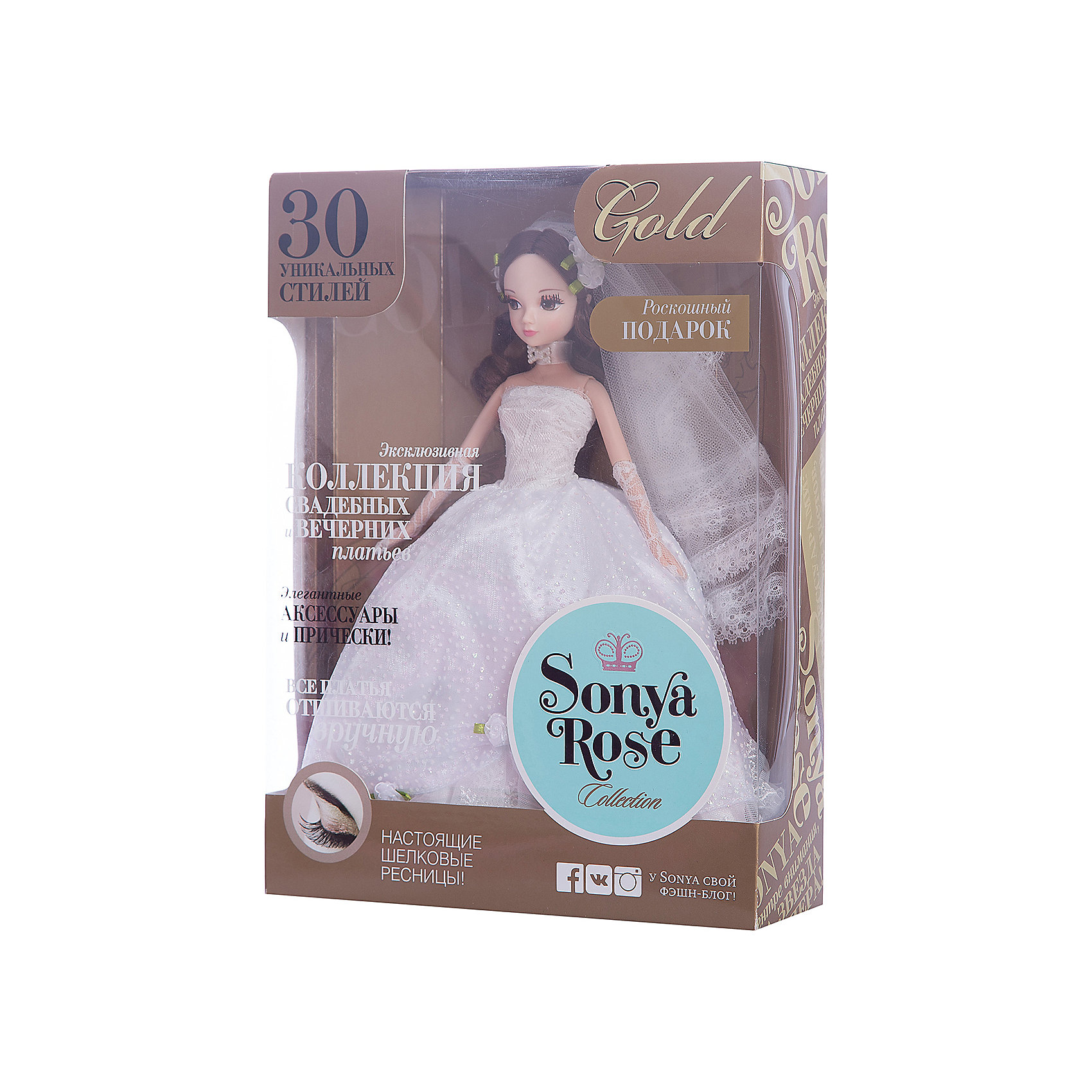 Кукла Лунный камень, серия Золотая коллекция, Sonya RoseБренды кукол<br>Характеристики товара:<br><br>- цвет: разноцветный;<br>- материал: пластик, текстиль;<br>- особенности: подвижные руки и ноги, голова;<br>- размер упаковки: 23х32х7 см;<br>- комплектация: кукла, одежда, аксессуары;<br>- размер куклы: 28 см.<br><br>Такие красивые куклы не оставят ребенка равнодушным! Какая девочка откажется поиграть с куклой в прекрасном свадебном платье?! Игрушка хорошо детализирована, очень качественно выполнена, поэтому она станет отличным подарком ребенку. В наборе идут одежда и аксессуары, которые можно снять!<br>При играх с куклами у детей активизируется мышление, воображение, развиваются творческие способности, нарабатываются варианты социального взаимодействия, дети учатся заботиться о других. Изделие произведено из высококачественного материала, безопасного для детей.<br><br>Куклу Лунный камень, серия Золотая коллекция, от бренда Sonya Rose можно купить в нашем интернет-магазине.<br><br>Ширина мм: 230<br>Глубина мм: 320<br>Высота мм: 70<br>Вес г: 352<br>Возраст от месяцев: 36<br>Возраст до месяцев: 2147483647<br>Пол: Женский<br>Возраст: Детский<br>SKU: 5079158