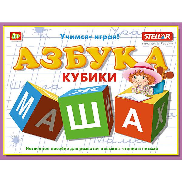 Обучающие кубики Азбука, StellarКубики<br>Характеристики товара:<br><br>- цвет: разноцветный;<br>- материал: пластик;<br>- количество элементов: 12;<br>- размер: 12x16x4 см.<br><br>Кубики могут не только развлекать малыша, но и помогать его всестороннему развитию. Этот набор предназначен для формирования разных навыков, он помогает развить тактильное восприятие, мелкую моторику, воображение, цветовосприятие, внимание и логику. Также кубики помогут малышу познакомится с алфавитом - на них изображены яркие крупные буквы.<br>Изделие представляет собой набор: из 12 кубиков (на каждой грани - по букве), из которых можно сделать разные конструкции. С такой игрушкой детям очень нравится проводить время! Изделие произведено из качественных материалов, безопасных для ребенка.<br><br>Обучающие кубики Азбука от бренда Stellar можно купить в нашем интернет-магазине.<br>Ширина мм: 160; Глубина мм: 120; Высота мм: 40; Вес г: 121; Возраст от месяцев: 36; Возраст до месяцев: 2147483647; Пол: Унисекс; Возраст: Детский; SKU: 5079940;
