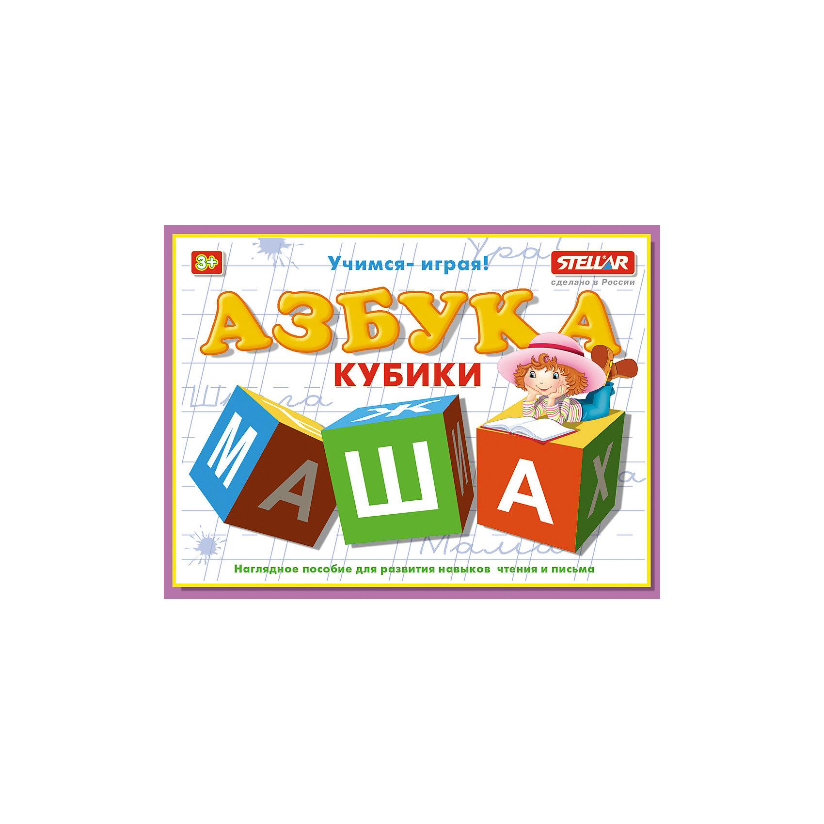 Обучающие кубики Азбука, StellarРазвивающие игрушки<br>Характеристики товара:<br><br>- цвет: разноцветный;<br>- материал: пластик;<br>- количество элементов: 12;<br>- размер: 12x16x4 см.<br><br>Кубики могут не только развлекать малыша, но и помогать его всестороннему развитию. Этот набор предназначен для формирования разных навыков, он помогает развить тактильное восприятие, мелкую моторику, воображение, цветовосприятие, внимание и логику. Также кубики помогут малышу познакомится с алфавитом - на них изображены яркие крупные буквы.<br>Изделие представляет собой набор: из 12 кубиков (на каждой грани - по букве), из которых можно сделать разные конструкции. С такой игрушкой детям очень нравится проводить время! Изделие произведено из качественных материалов, безопасных для ребенка.<br><br>Обучающие кубики Азбука от бренда Stellar можно купить в нашем интернет-магазине.<br><br>Ширина мм: 160<br>Глубина мм: 120<br>Высота мм: 40<br>Вес г: 121<br>Возраст от месяцев: 36<br>Возраст до месяцев: 2147483647<br>Пол: Унисекс<br>Возраст: Детский<br>SKU: 5079940