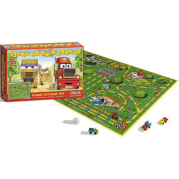 Настольная игра 10 Гонки на выживание, StellarНастольные игры ходилки<br>Характеристики товара:<br><br>- цвет: разноцветный;<br>- материал: пластик, картон;<br>- комплектация: игровое поле, 6 разборных игрушечных машинок, кубик;<br>- игра-ходилка.<br><br>Увлекательно проводить время с компанией или всей семьей поможет настольная игра «Гонки на выживание». Нужно кидать кубик и делать ходы - обгоняющий игрок снимает с машинки отстающего детали. Выигрывает, конечно, тот, кто первым преодолеет поле!<br>Такие игры способствуют развитию внимательности, реакции, интеллекта, гибкости мышления и логики. Также они помогают наладить общение даже с нехнаклмями людьми! Продается в удобной для хранения и использования упаковке. Изделие произведено из качественных материалов, безопасных для ребенка.<br><br>Настольную игру 10 Гонки на выживание от бренда Stellar можно купить в нашем интернет-магазине.<br><br>Ширина мм: 375<br>Глубина мм: 255<br>Высота мм: 40<br>Вес г: 228<br>Возраст от месяцев: 36<br>Возраст до месяцев: 2147483647<br>Пол: Унисекс<br>Возраст: Детский<br>SKU: 5079950