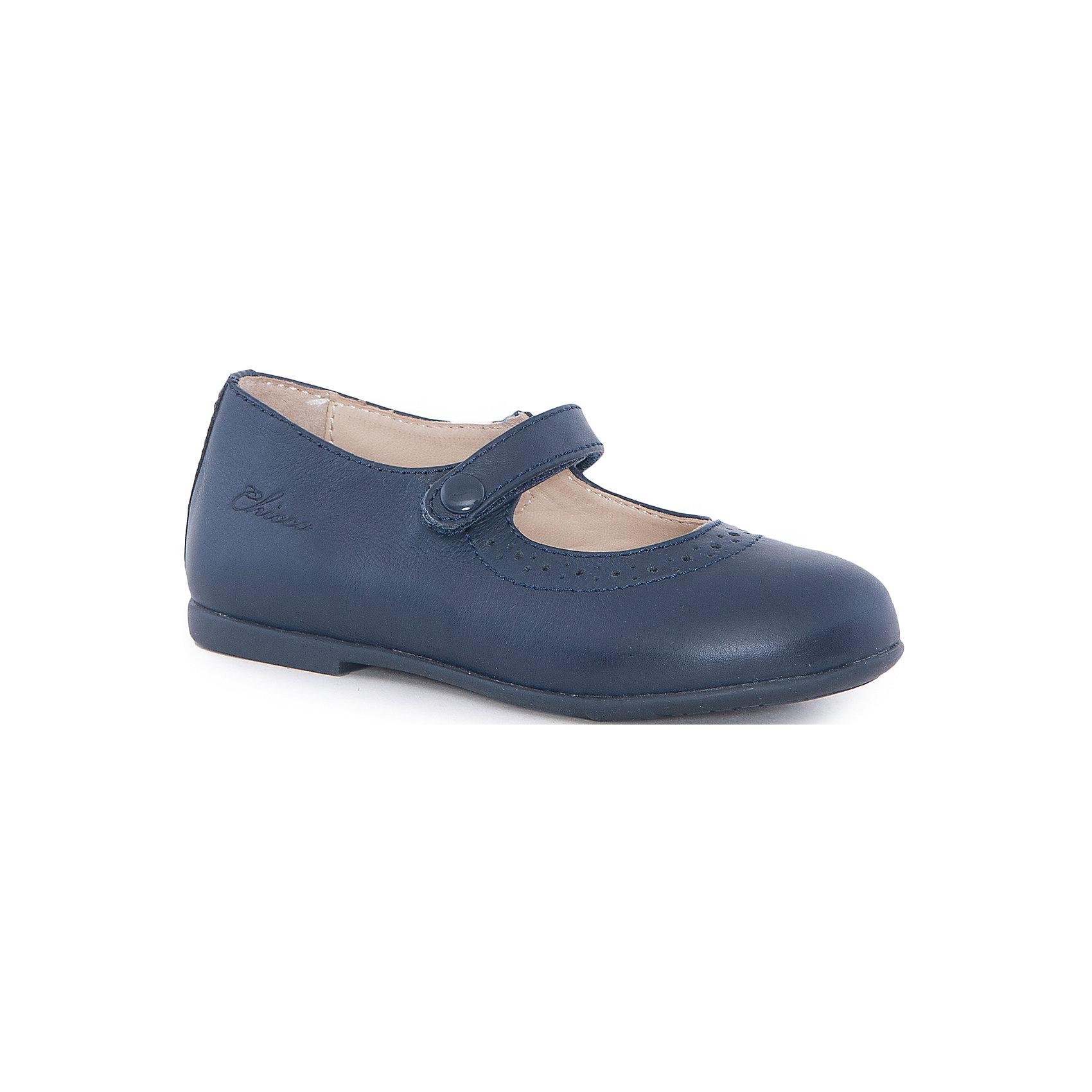 Туфли для девочки  CHICCOТуфли<br>Балетки для девочки CHICCO<br><br>Характеристики:<br><br>Тип застежки: на липучке<br>Тип обуви: школьные, на каждый день<br>Особенности обуви: маленький каблучок<br>Декоративные элементы: пуговица на застежке, имитация<br>Цвет: синий<br><br>Внешний материал: 100% кожа<br>Внутренний материал: 100% кожа<br><br>Балетки для девочки CHICCO можно купить в нашем интернет-магазине.<br><br>Ширина мм: 227<br>Глубина мм: 145<br>Высота мм: 124<br>Вес г: 325<br>Цвет: синий<br>Возраст от месяцев: 24<br>Возраст до месяцев: 36<br>Пол: Женский<br>Возраст: Детский<br>Размер: 26,25,27,28,29,30,31,32,33,34,22,23,24<br>SKU: 5082793