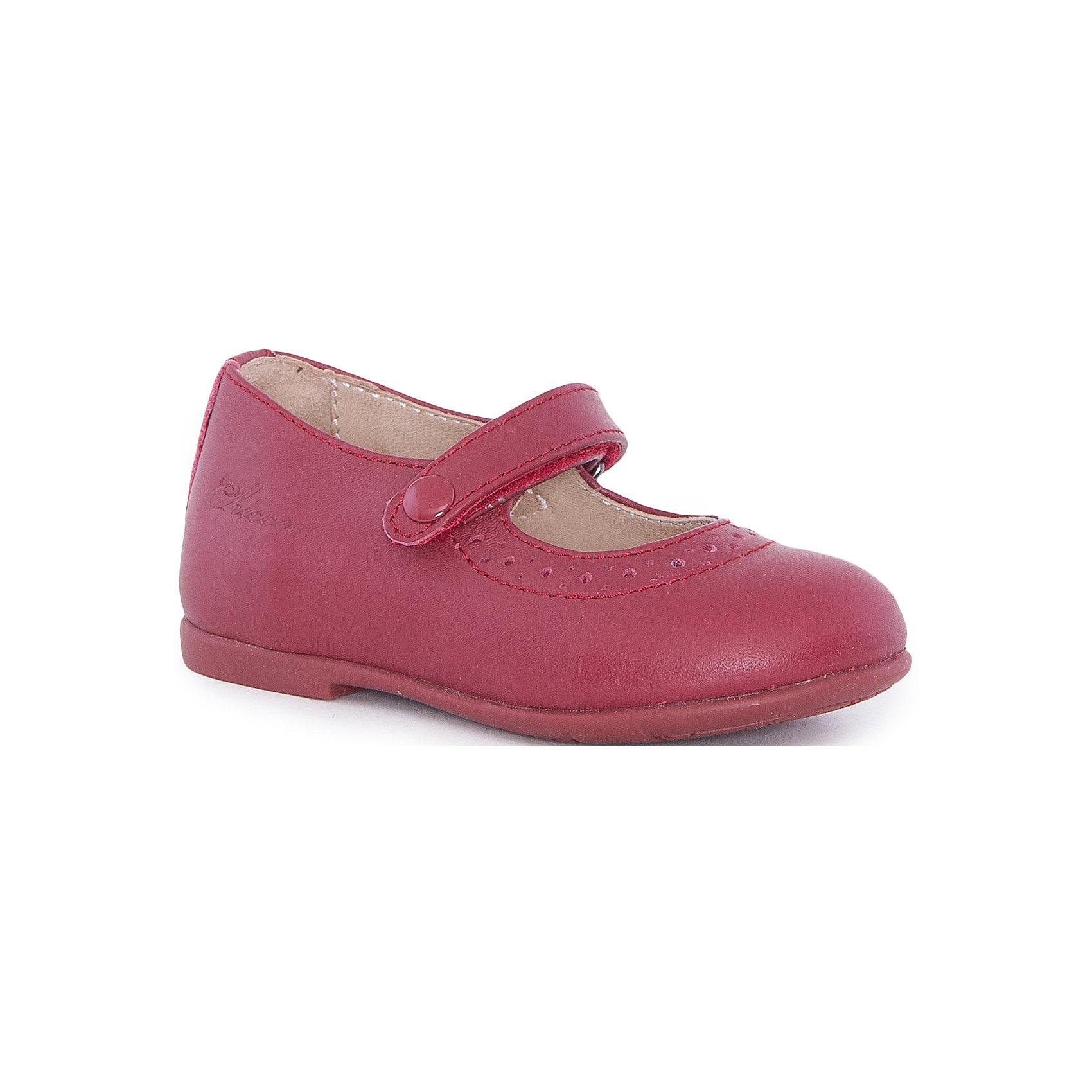 Балетки для девочки CHICCOБалетки для девочки CHICCO<br><br>Характеристики:<br><br>Тип застежки: на липучке<br>Тип обуви: школьные<br>Особенности обуви: маленький каблучок<br>Декоративные элементы: пуговица на застежке, имитация<br>Цвет: бордовый<br><br>Внешний материал: 100% кожа<br>Внутренний материал: 100% кожа<br><br>Балетки для девочки CHICCO можно купить в нашем интернет-магазине.<br><br>Ширина мм: 227<br>Глубина мм: 145<br>Высота мм: 124<br>Вес г: 325<br>Цвет: бордовый<br>Возраст от месяцев: 24<br>Возраст до месяцев: 36<br>Пол: Женский<br>Возраст: Детский<br>Размер: 26,28,29,30,31,32,33,34,27,22,23,24,25<br>SKU: 5082807