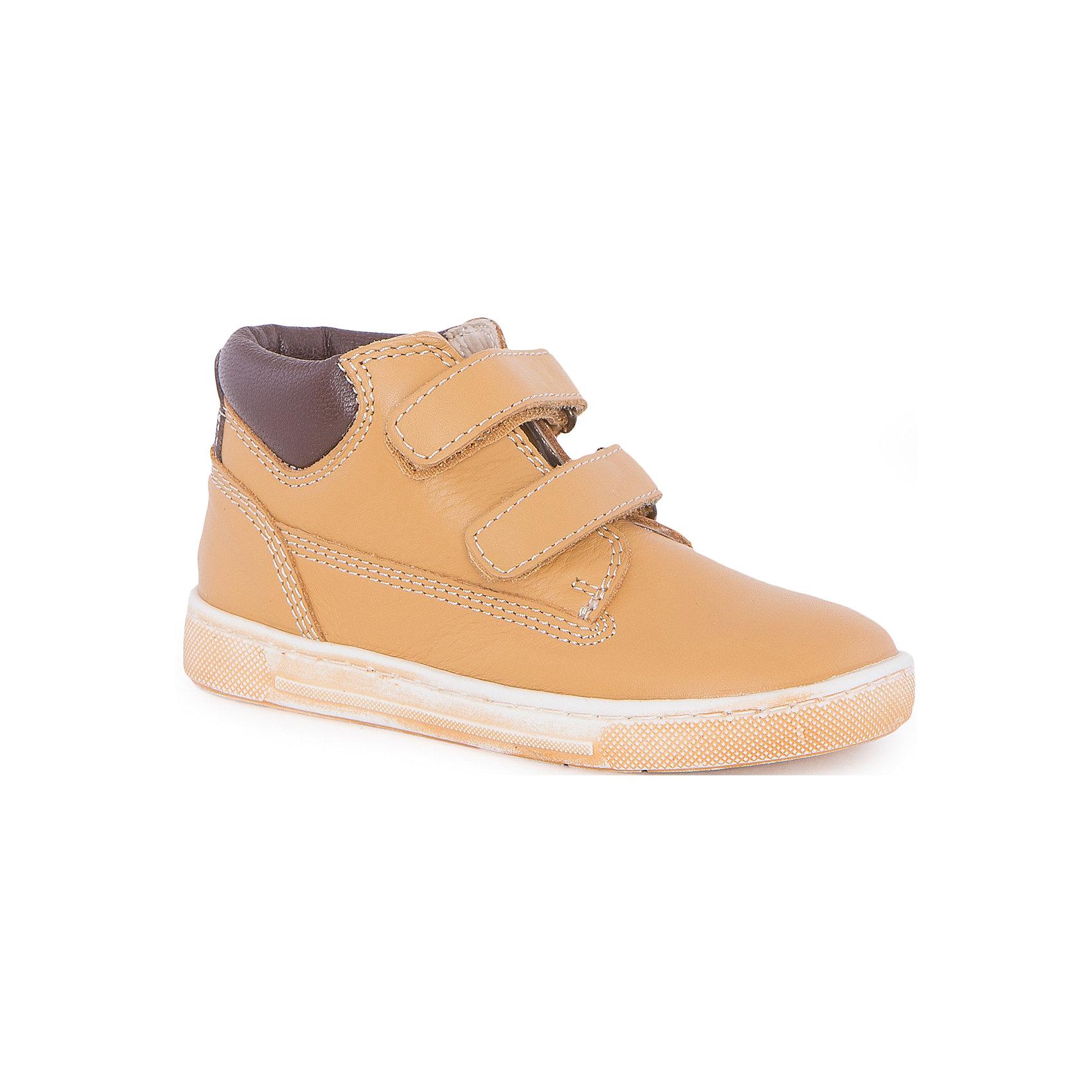 Полуботинки  для мальчика  CHICCOБотинки<br>Полуботинки для мальчика CHICCO<br><br>Характеристики:<br><br>Тип застежки: липучки, 2 шт.<br>Тип обуви: спортивные<br>Особенности обуви: кожаные<br>Декоративные элементы: контрастный задник<br>Цвет: желтый<br><br>Материал: 100% кожа<br><br>Полуботинки для мальчика CHICCO можно купить в нашем интернет-магазине.<br><br>Ширина мм: 262<br>Глубина мм: 176<br>Высота мм: 97<br>Вес г: 427<br>Цвет: желтый<br>Возраст от месяцев: 120<br>Возраст до месяцев: 132<br>Пол: Мужской<br>Возраст: Детский<br>Размер: 34,24,25,26,27,28,29,30,31,32,33<br>SKU: 5082871