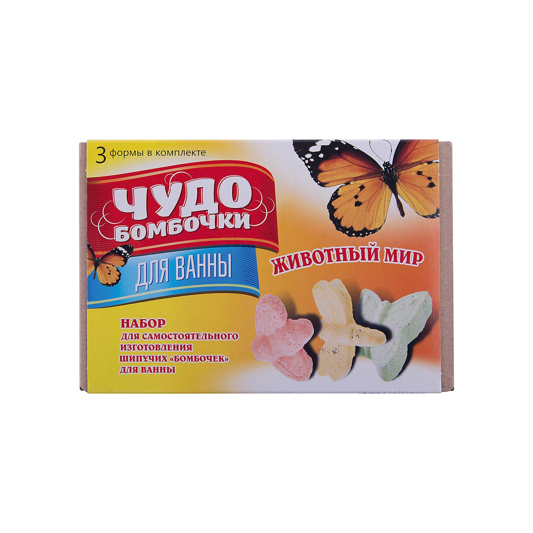 Чудо бомбочки Животный мирНаборы детской косметики<br>Характеристики:<br><br>• размер: 13х19х11см <br>• размер бомбочки: 6x6x2см.;<br>• в набор входит: формы для бомбочек, пищевые красители, ароматизаторы, стаканчик, палочки, ложечка мерная, защитные перчатки, инструкция;<br>• состав: бумага, пластмасса, дерево, пенопласт;<br>• вес: 430 г.;<br>• для детей в возрасте: от 8 лет;<br>• страна производитель: Россия.<br><br>Вместе с набором от Master IQ2 (Мастер АйКью2) можно с легкостью перенестись в волшебный мир замечательных бомб в виде различных животных. Эти бомбочки хорошо пенятся и пузырятся в воде, как настоящие бомбы. ребёнок легко сможет сделать своими руками таких насекомых как бабочку, муху и стрекозу. <br><br>Мыльные бомбы станут лучшими помощниками ребенку в сфере художественного развития и прекрасно подойдут для развития моторики рук, усидчивости, аккуратности. Кроме того, задание повышает самооценку, ведь ребёнок смог сам сделать эти бомбочки.<br><br>Чудо бомбочки Животный мир можно купить в нашем интернет-магазине.<br><br>Ширина мм: 182<br>Глубина мм: 122<br>Высота мм: 102<br>Вес г: 431<br>Возраст от месяцев: 96<br>Возраст до месяцев: 180<br>Пол: Унисекс<br>Возраст: Детский<br>SKU: 5083852