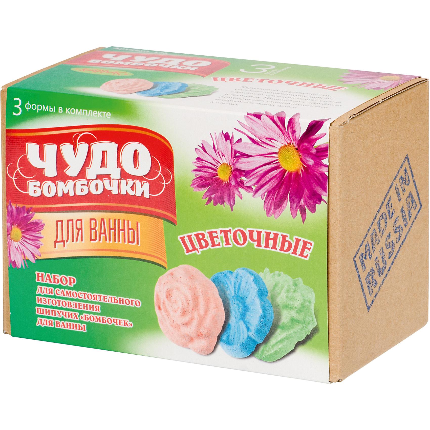 Чудо бомбочки ЦветочныеКосметика, грим и парфюмерия<br>Из различных ингредиентов Вы сделаете неповторимые шипучие «бомбочки» для ванны самых разных цветов и ароматов. Удивительные «бомбочки»  ручной работы станут прекрасным подарком для Ваших друзей и близких.<br><br>Формы для бомбочек (3 шт.)<br> Компонент № 1 <br> Компонент № 2<br> Натуральные пищевые красители (2 шт.)<br> Натуральные ароматизаторы (1 шт.)<br> Стаканчик для размешивания (1 шт.)<br> Деревянные палочки (4 шт.)<br> Ложечка мерная (1 шт.)<br> Защитные перчатки (2 пары)<br><br>Ширина мм: 182<br>Глубина мм: 122<br>Высота мм: 102<br>Вес г: 431<br>Возраст от месяцев: 96<br>Возраст до месяцев: 180<br>Пол: Унисекс<br>Возраст: Детский<br>SKU: 5083854