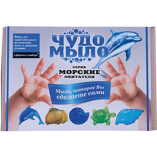 Чудо-Мыло Морской мир(малый набор)Наборы для создания мыла<br>Характеристики:<br><br>• размер: 19x11x13см.;<br>• в набор входит: прозрачная мыльная основа, красители и ароматизатор, керамическая чаша, перчатки, палочки, формы для мыла 3 шт.;<br>• вес: 400 г.;<br>• для детей в возрасте: от 8 лет;<br>• страна производитель: Россия.<br><br>Этот удивительный набор от Master IQ2 (Мастер АйКью2) позволит перенестись на какое-то время в необычайный мир мыловарения. Вместе с простой пошаговой инструкцией ребёнок легко может сделать красивое мыло с морской тематикой самостоятельно. Благодаря этому интересному набору ребёнок может изготовить мыло в виде дельфина, морской черепашки, рыбки или двух видов ракушек. <br><br>Набор для изготовления мыла станет отличным помощником в сфере художественного развития и прекрасно подойдёт для развития моторики рук, усидчивости, аккуратности. Кроме того, задание повышает самооценку, ведь ребёнок смог сам сделать это красивое мыло.<br><br>Чудо-Мыло Морской мир (малый набор) можно купить в нашем интернет-магазине.<br>Ширина мм: 182; Глубина мм: 122; Высота мм: 102; Вес г: 476; Возраст от месяцев: 96; Возраст до месяцев: 180; Пол: Унисекс; Возраст: Детский; SKU: 5083857;